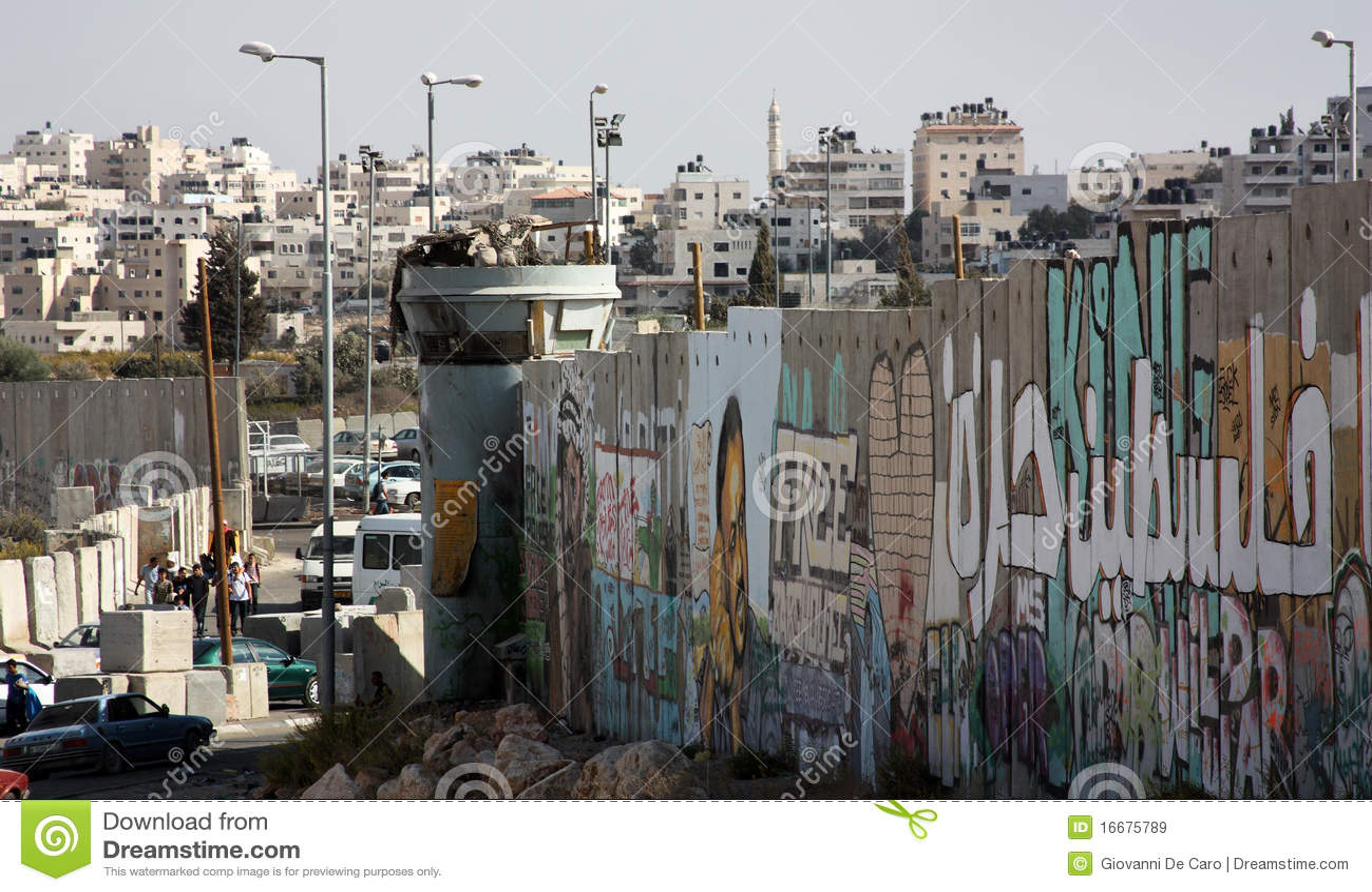 A parede em torno de Ramallah, Palestina
