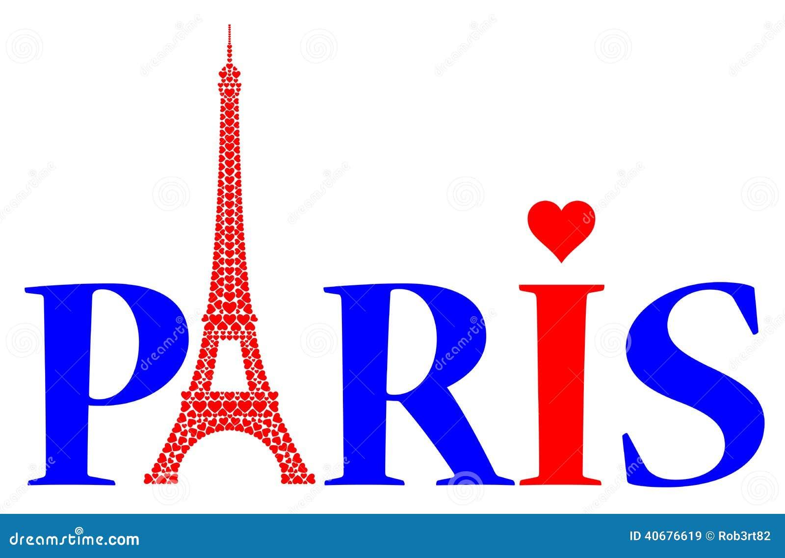 Paris avec des coeurs d 39 amour illustration stock illustration du vacances avec 40676619 - Images avec des coeurs ...