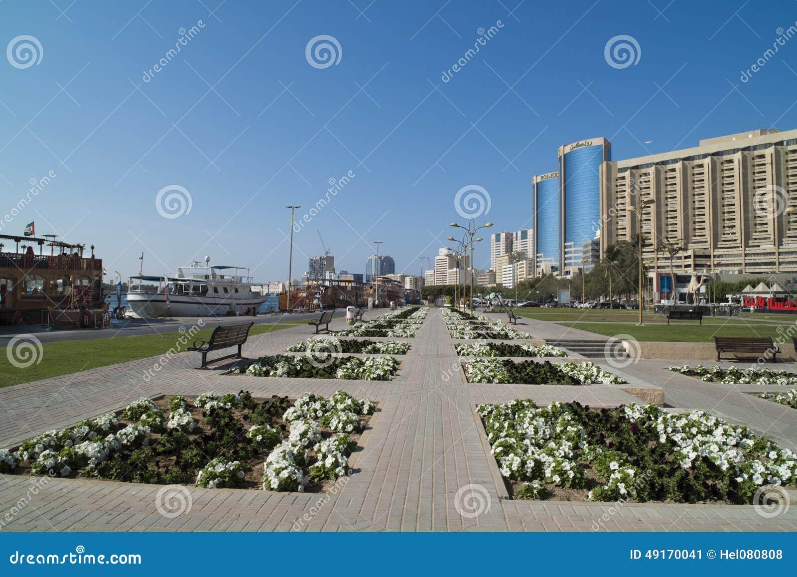 Park in Doubai