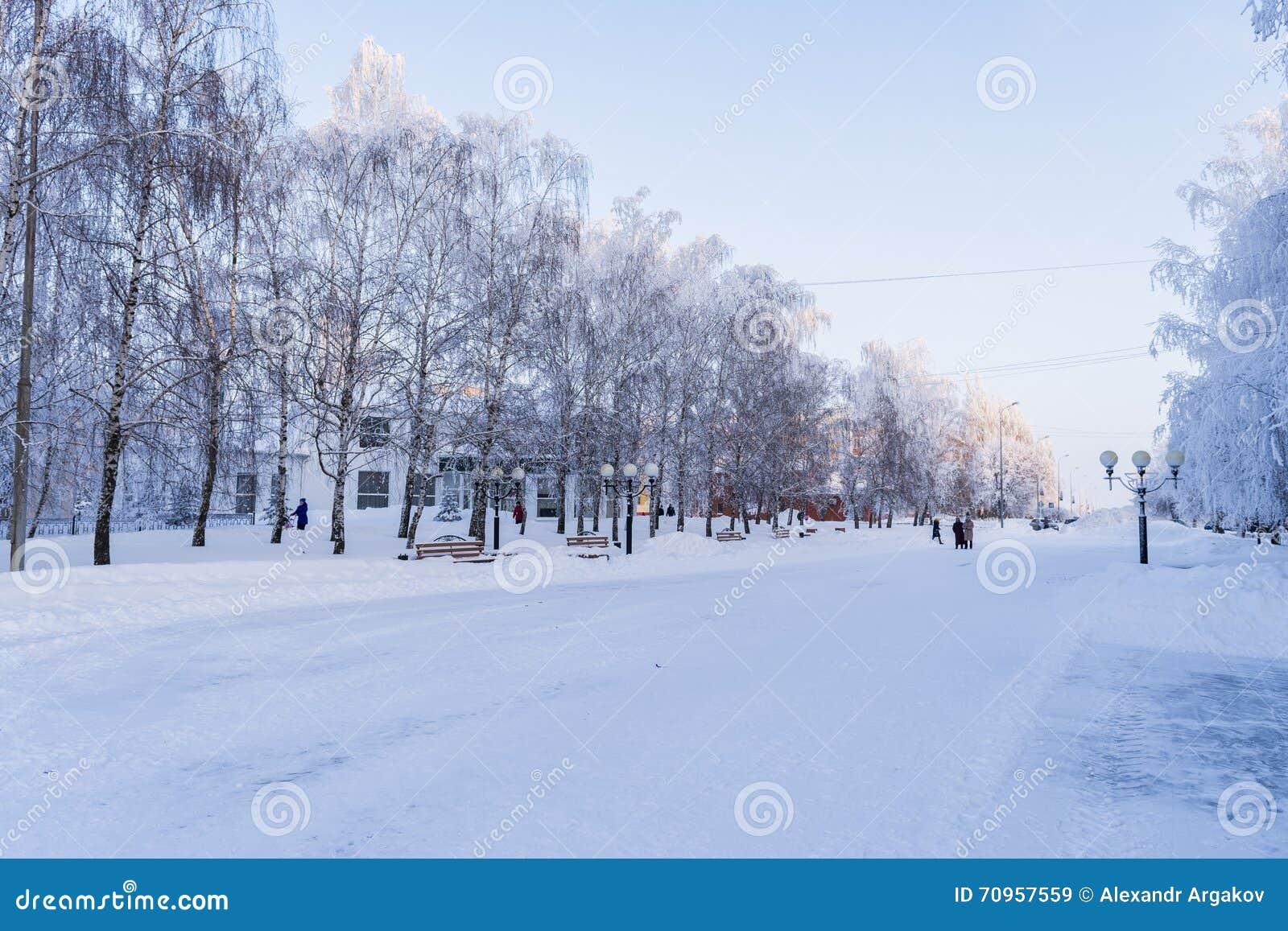 Park w rosjaninie