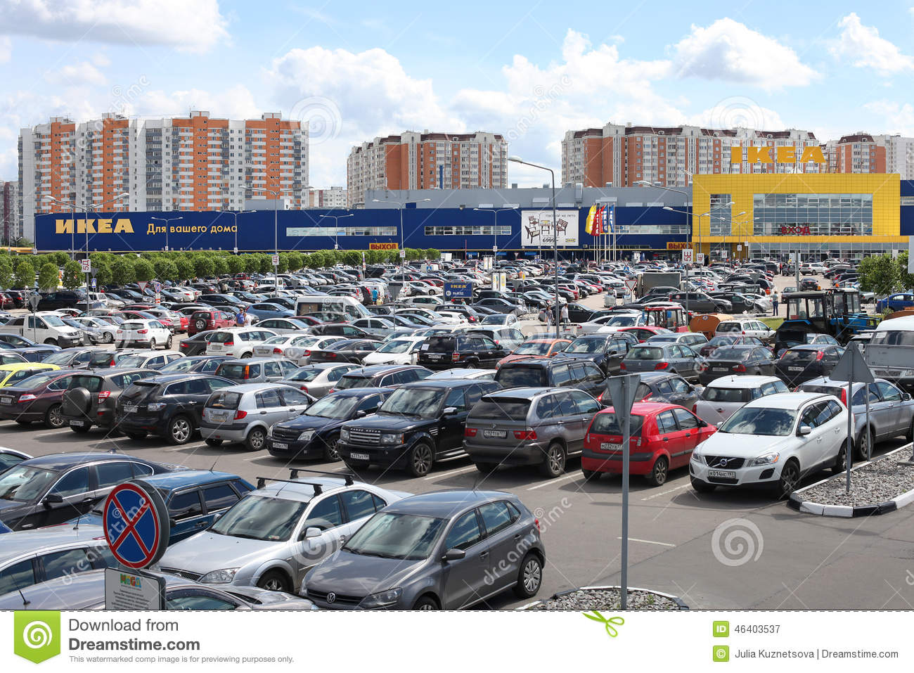 The Parking Places Befor Ikea Trade Center In Khimki City Moscow