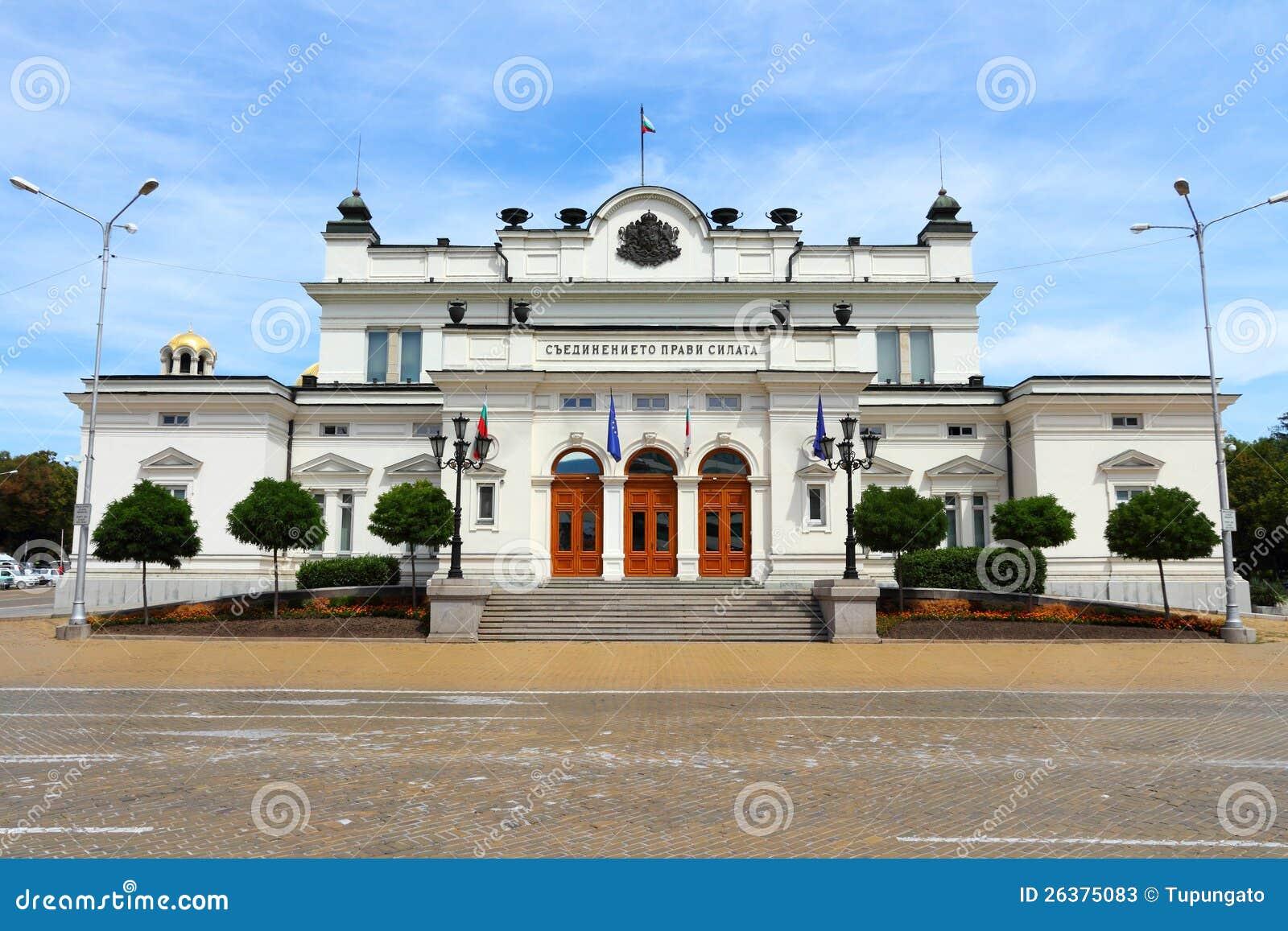 Parlamento della Bulgaria