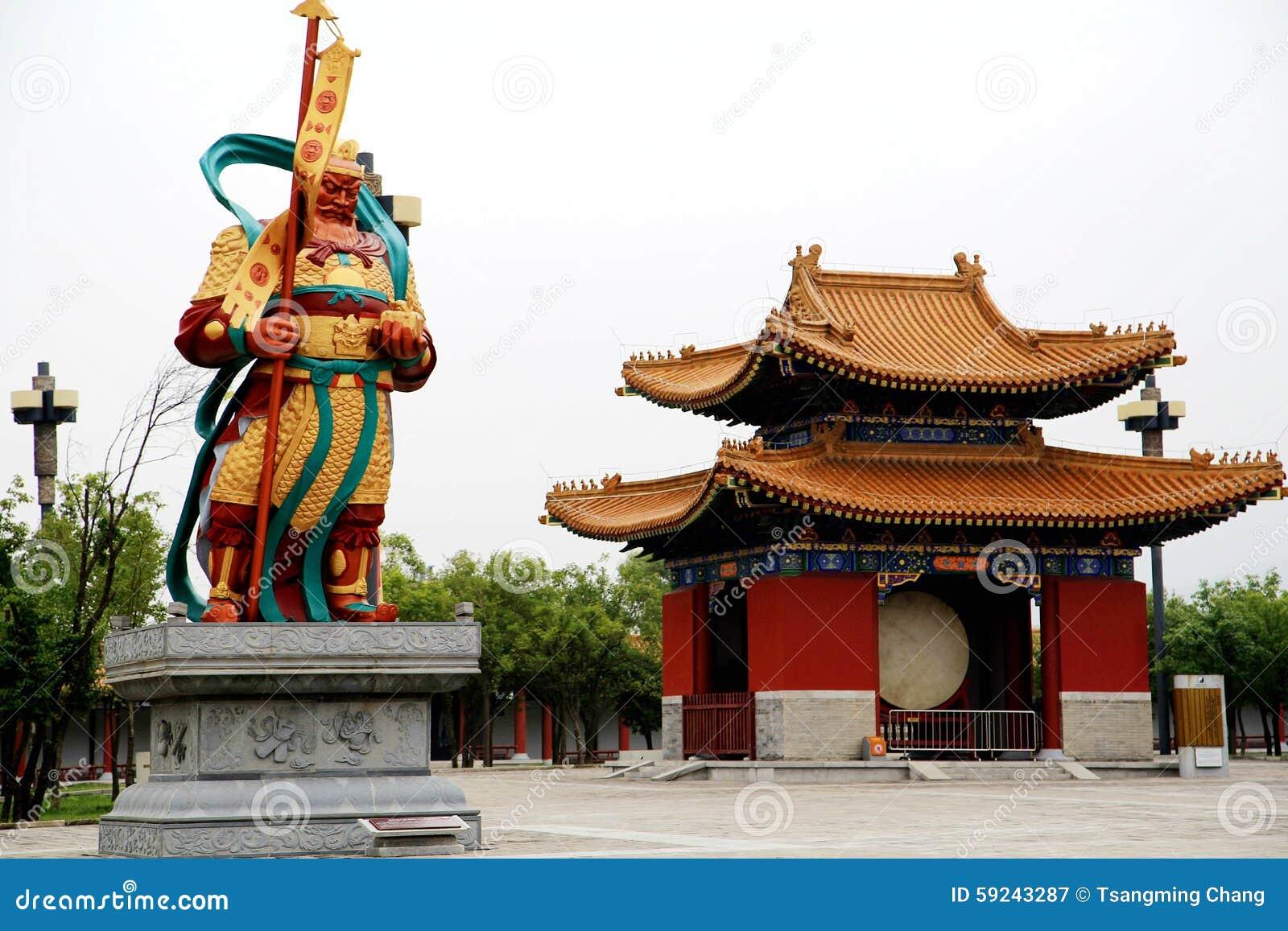 Download Parque Cultural Del Taoist De Louguantai En La Ciudad De Xian Imagen de archivo - Imagen de cultura, archway: 59243287