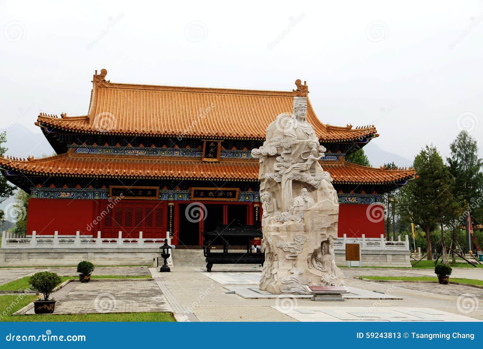 Download Parque Cultural Del Taoist De Louguantai En La Ciudad De Xian Imagen de archivo - Imagen de calma, cielo: 59243813