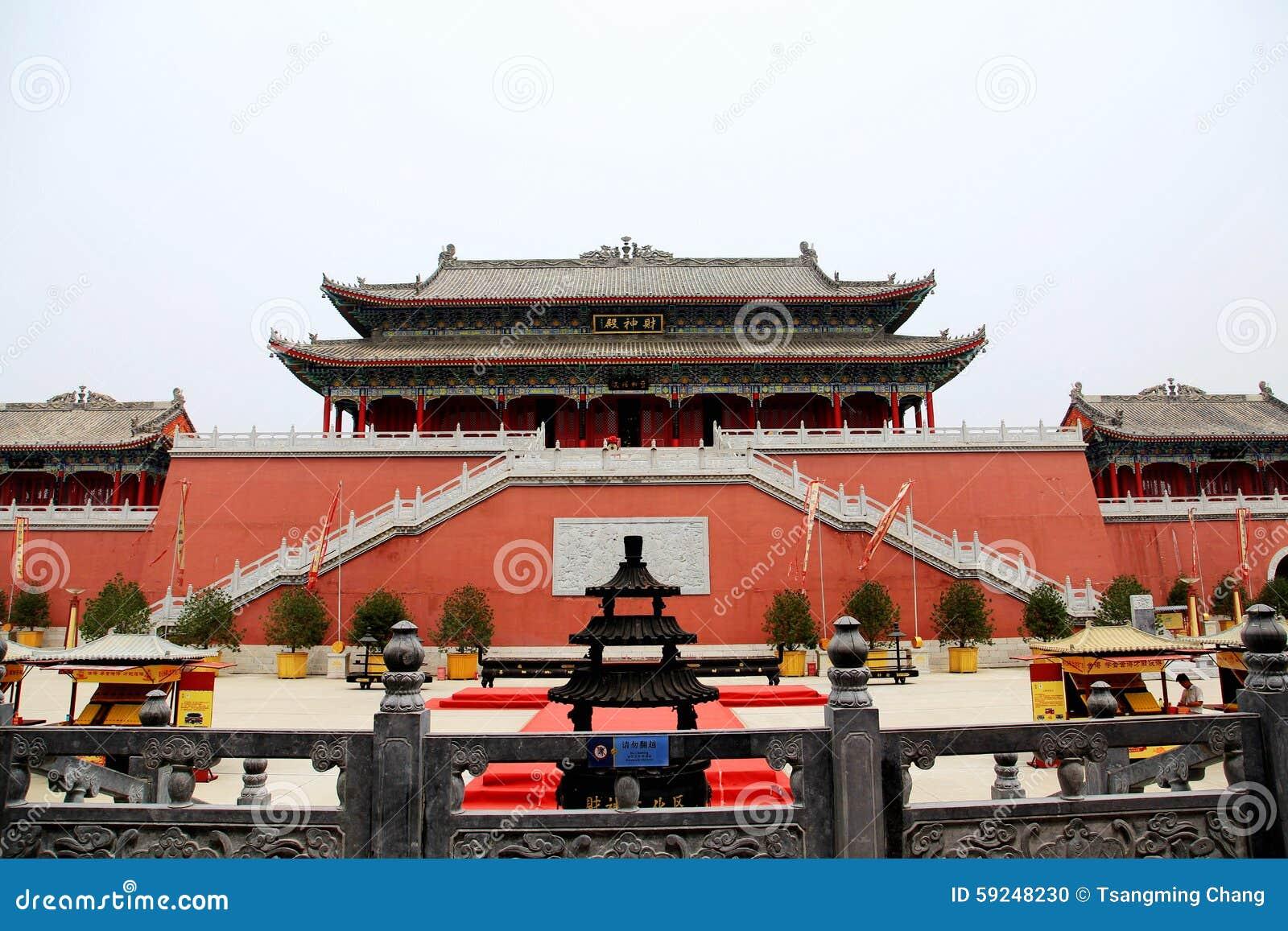 Parque cultural del Taoist de Louguantai en la ciudad de Xian