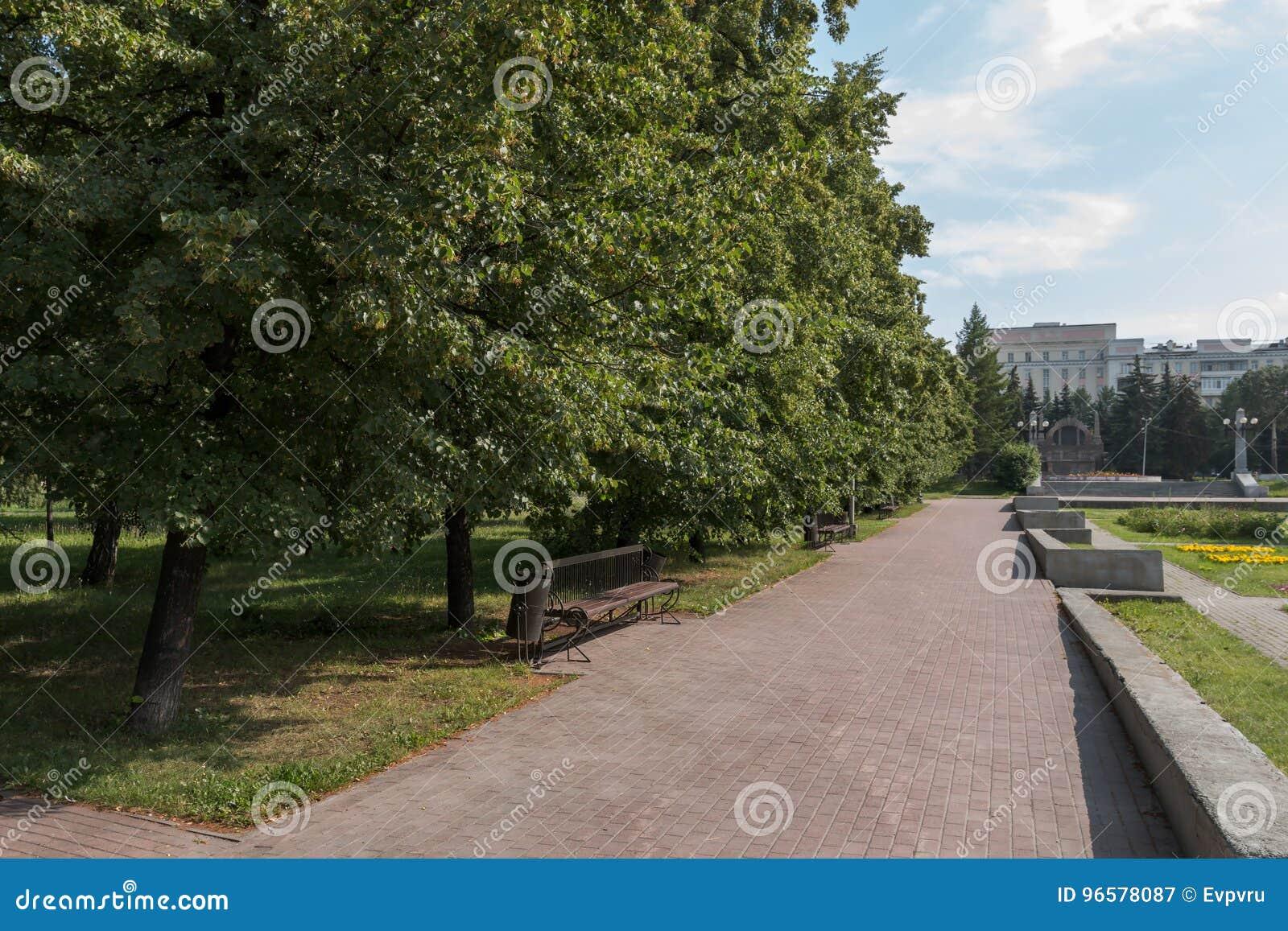 Parque da cidade para andar