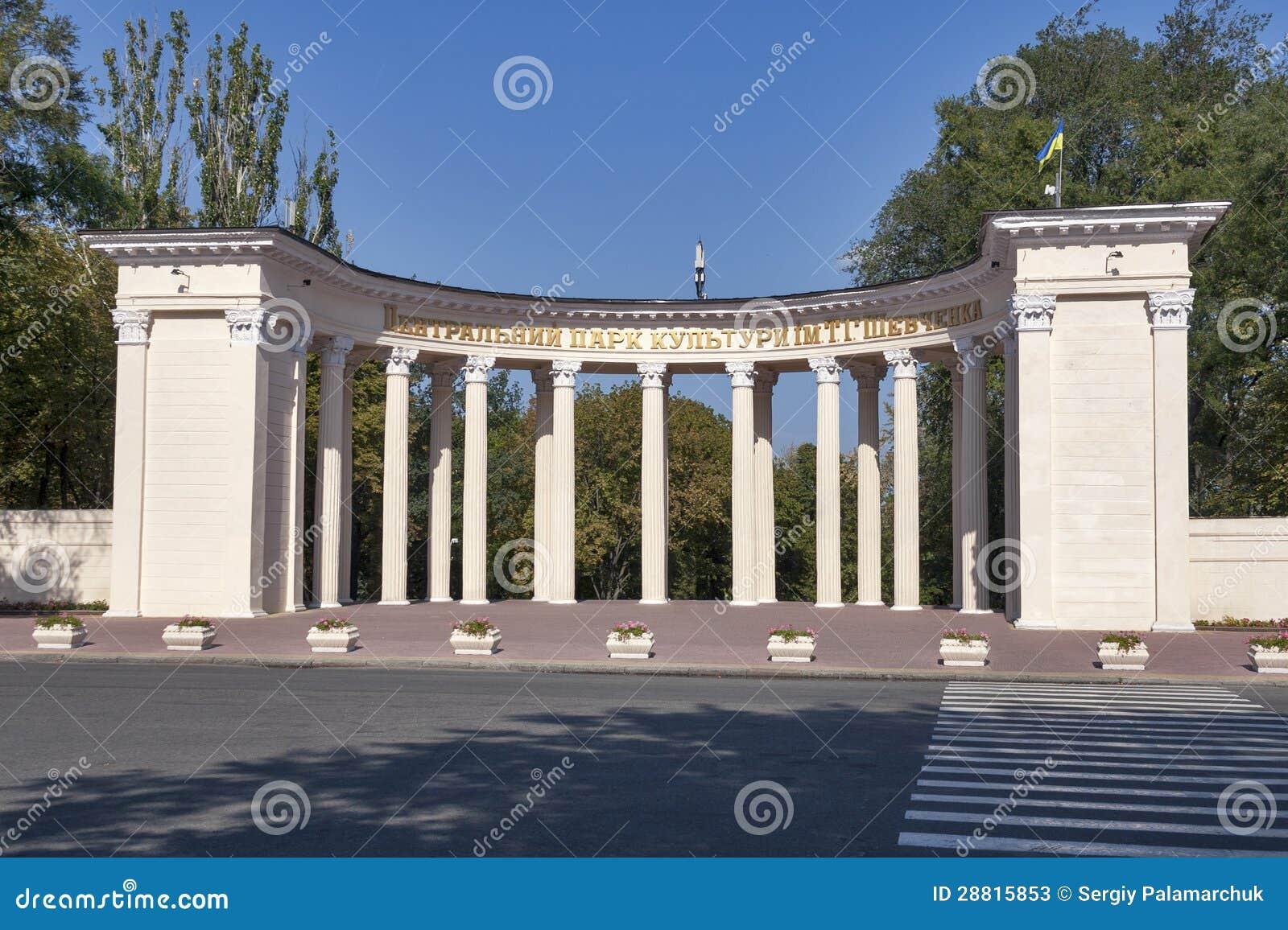 Parque de Dnipropetrovsk T. Shevchenko Recreação