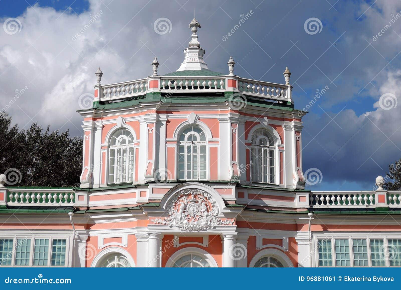 Parque de Kuskovo em Moscou
