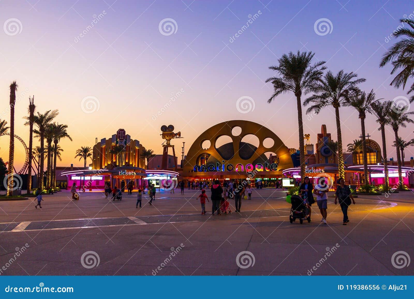 Parque de Motiongate de la entrada en los parques y los centros turísticos de Dubai Tubo principal
