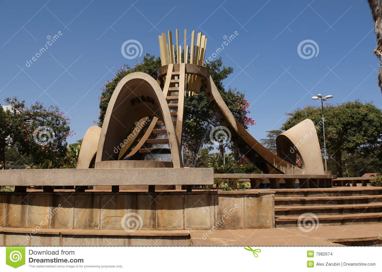 Parque de Uhuru em um Nairobi