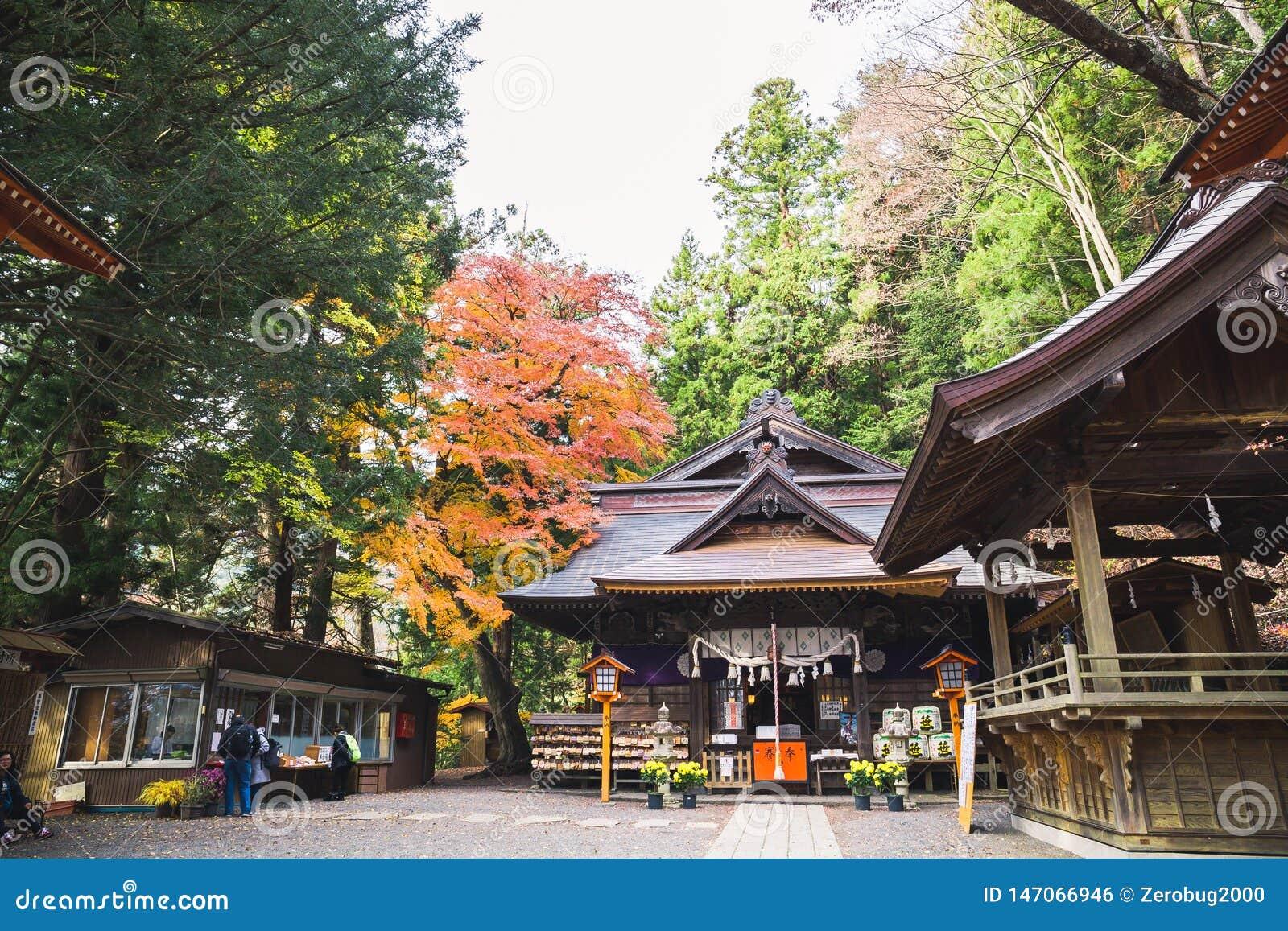 Parque do sengen de Arakurayama