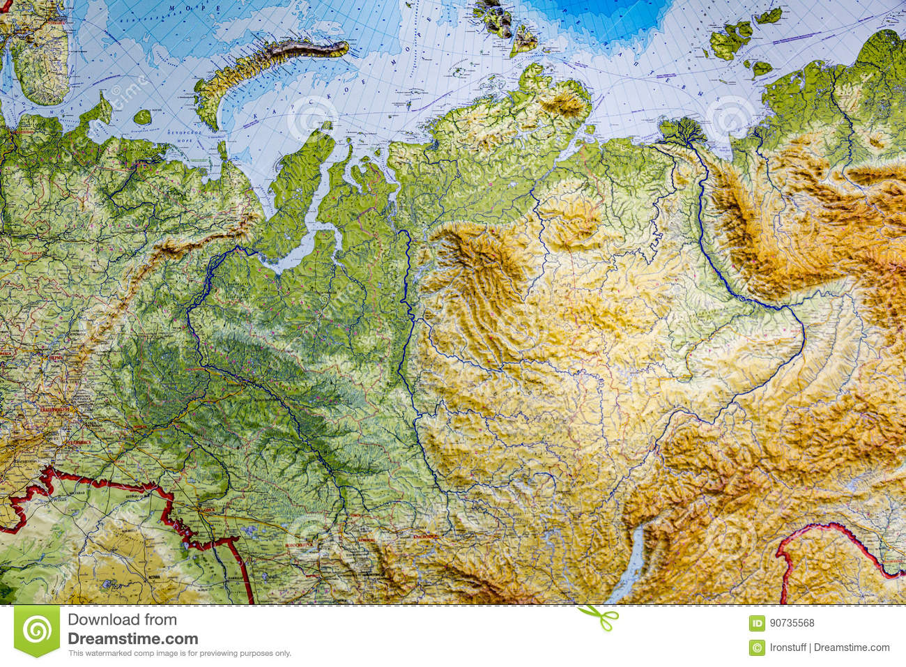 Part Of The Map Of Russia Stock Photo Image Of Topography 90735568