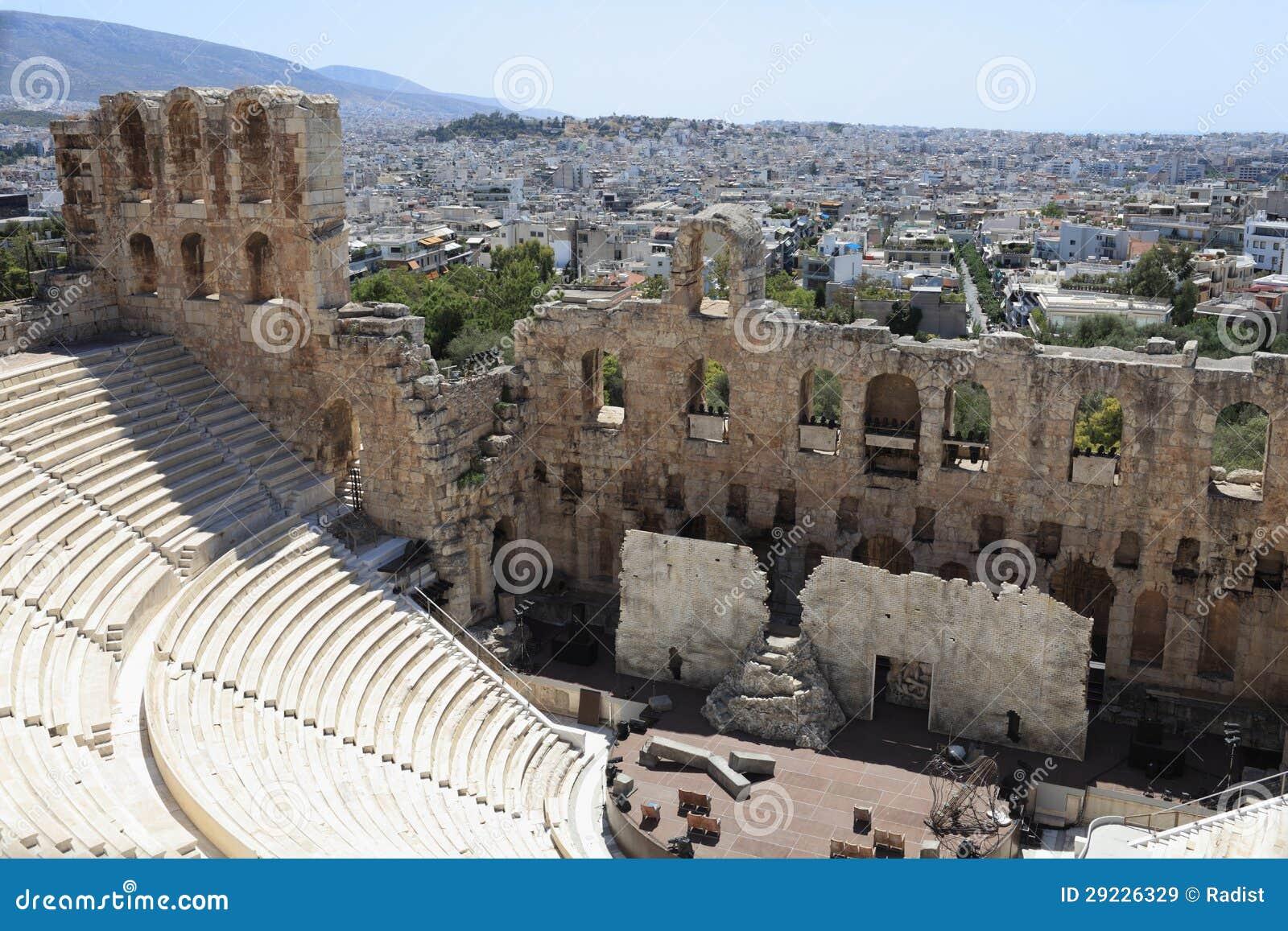 Download Parte De Odeon Do Atticus De Herodes Imagem de Stock - Imagem de atenas, grego: 29226329