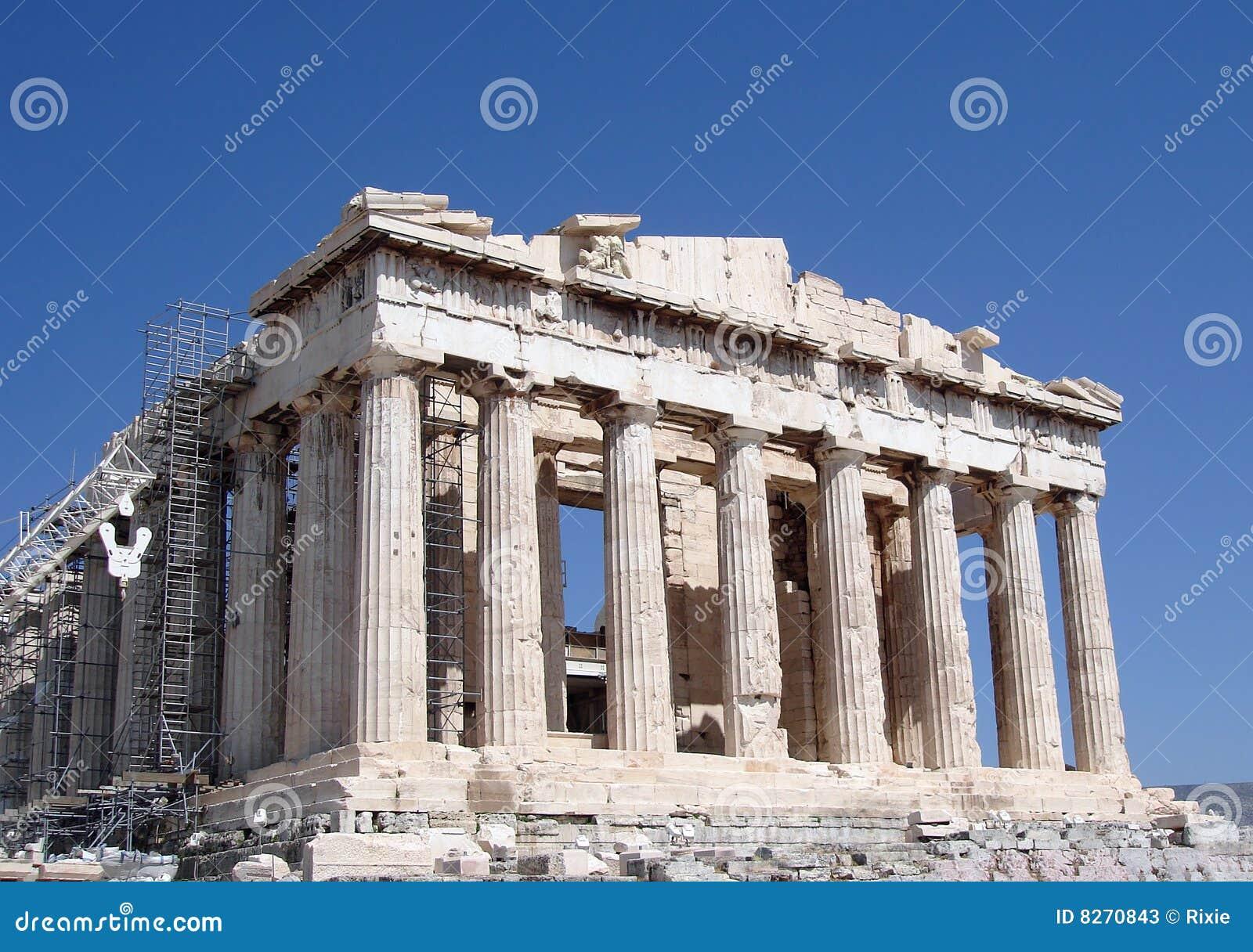 Parthenon avant de façade
