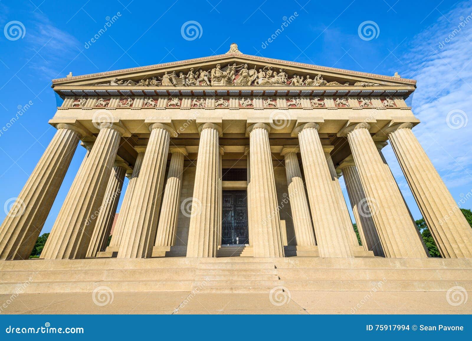 Partheon Replica In Nashville Stock Photo - Image: 75917994