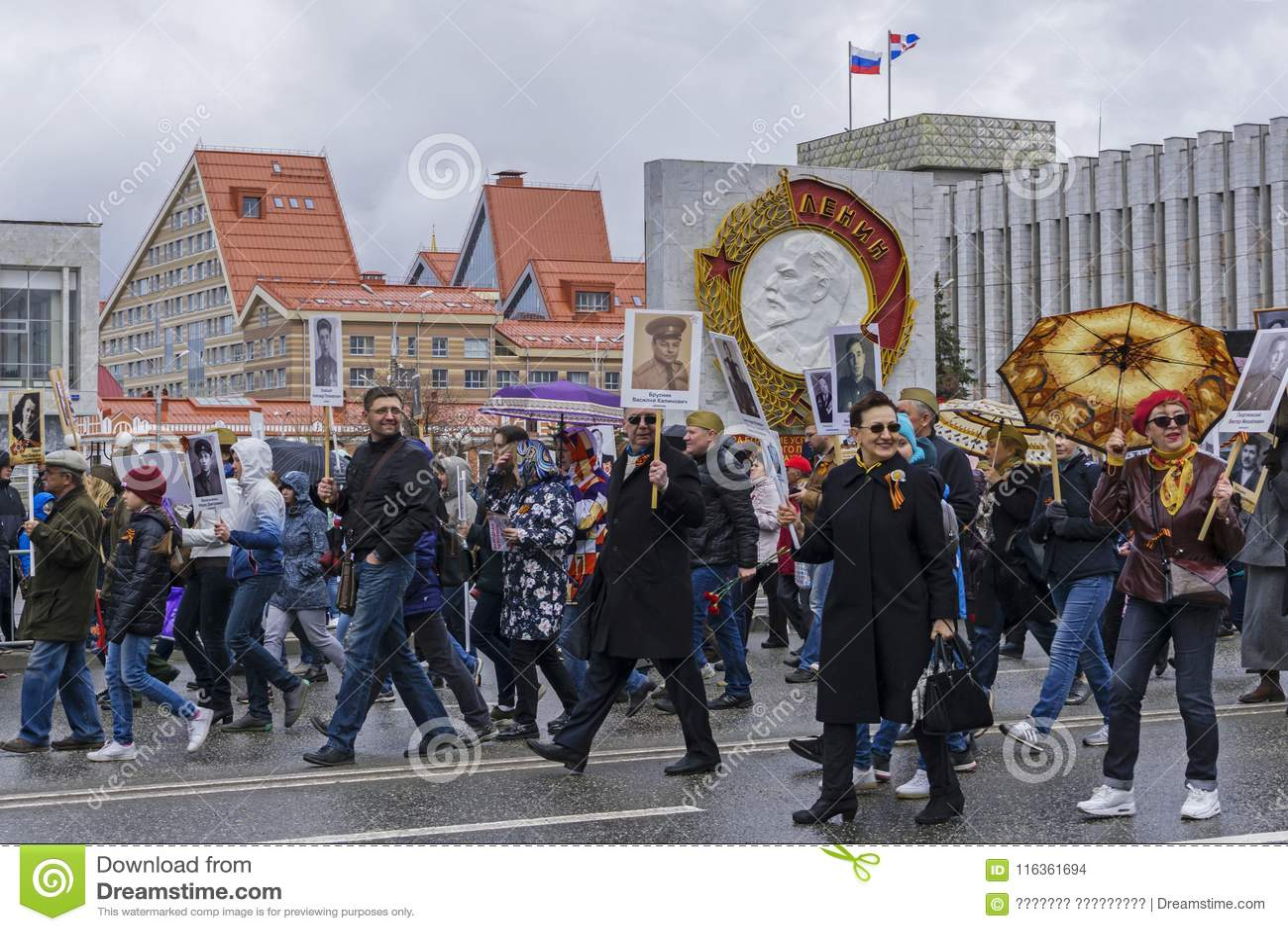 Participantes del ` inmortal del regimiento del ` de la acción civil en Rusia