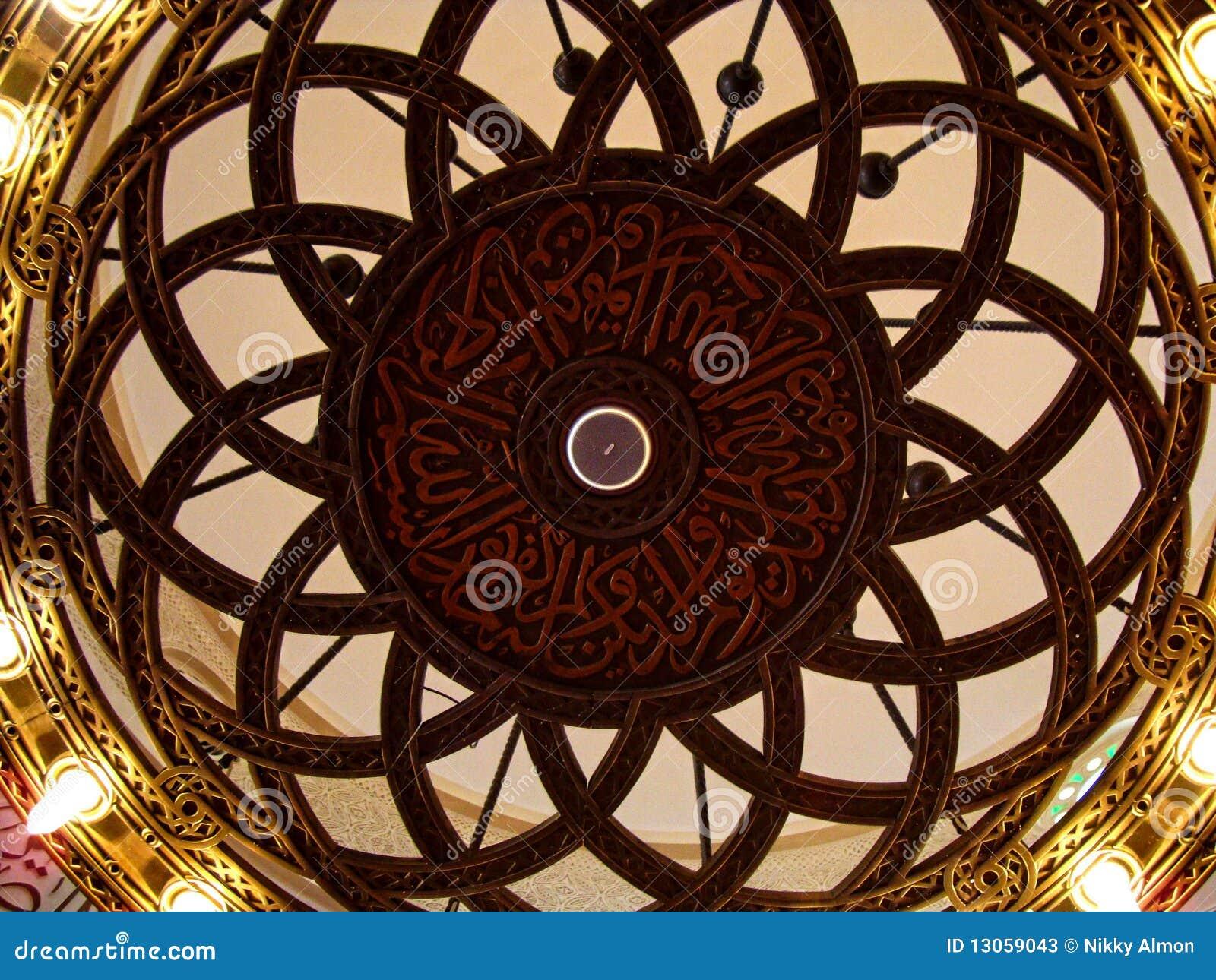 Particolare all 39 interno della moschea di qishas jeddah for Interno della torretta vittoriana