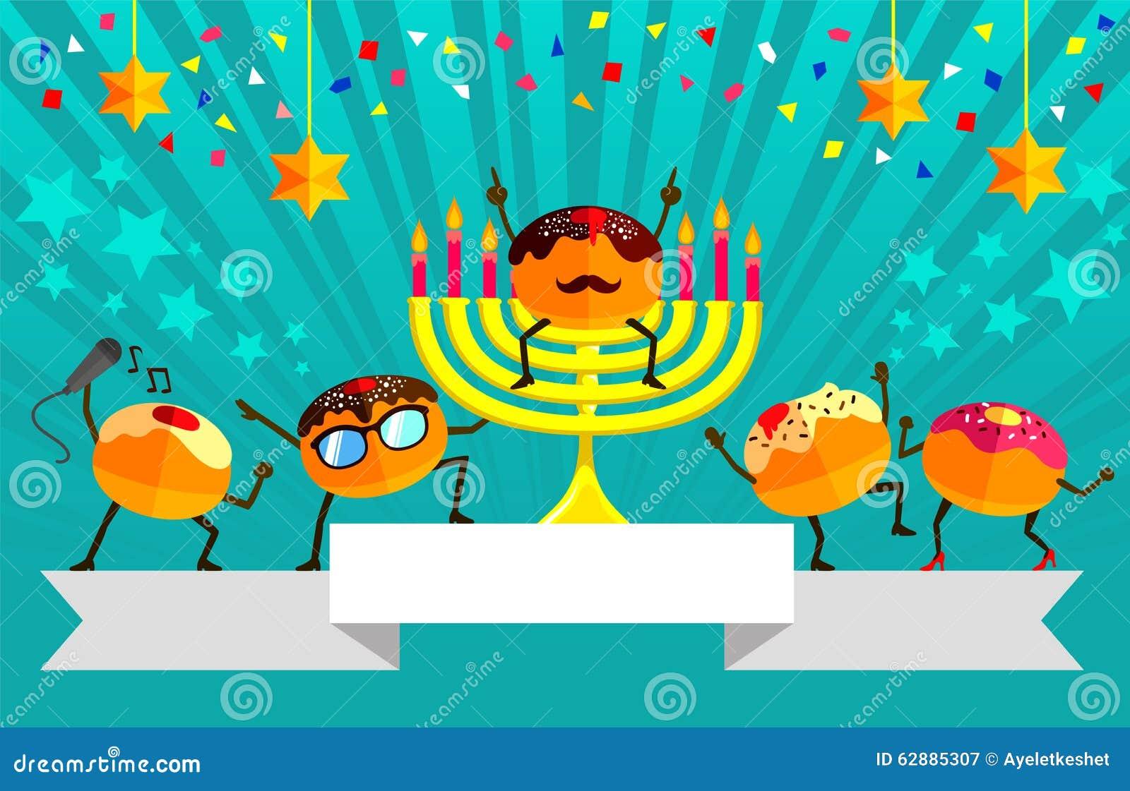 Partido do Hanukkah
