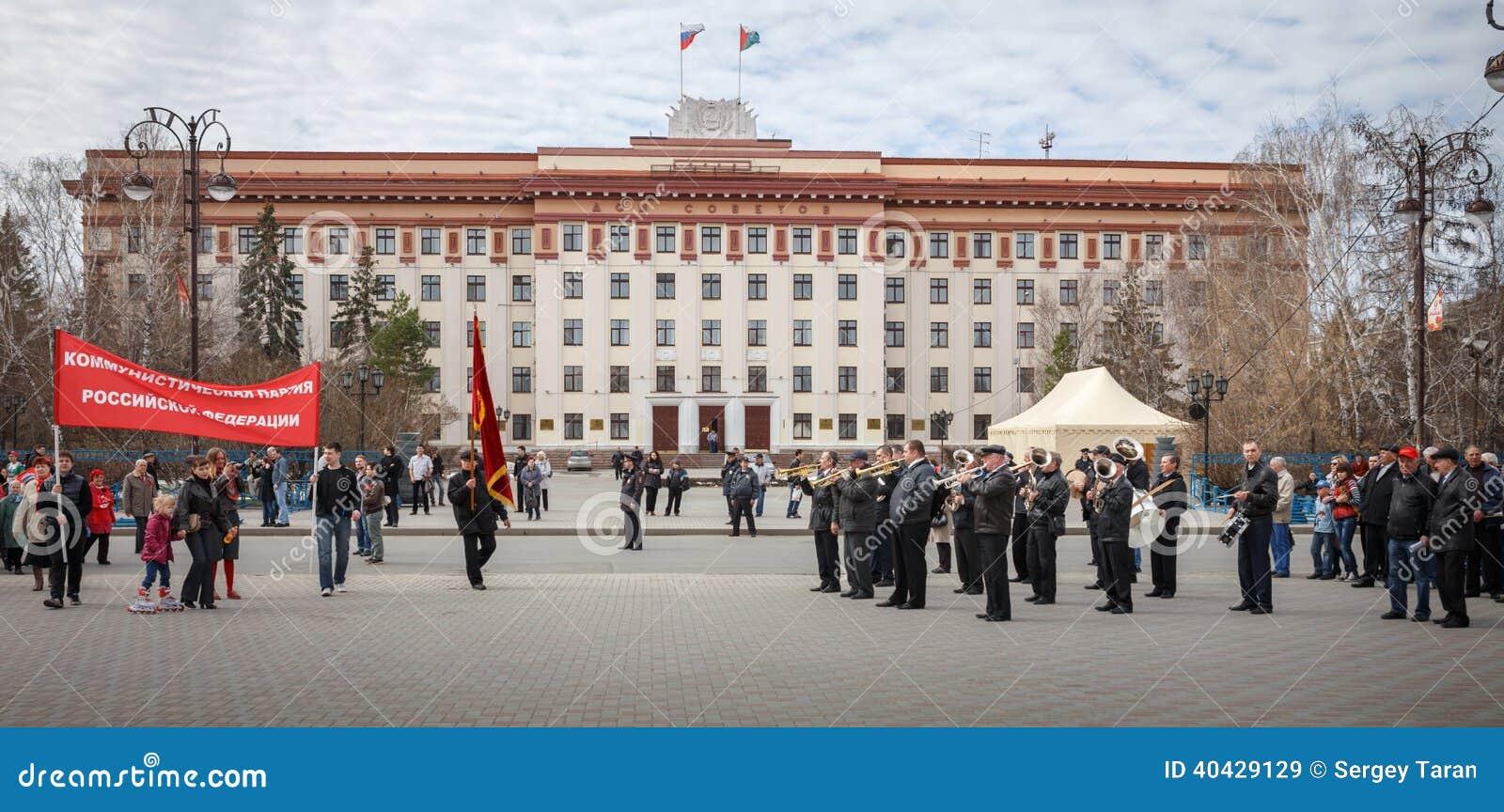 Partie de communistes dans un mayday