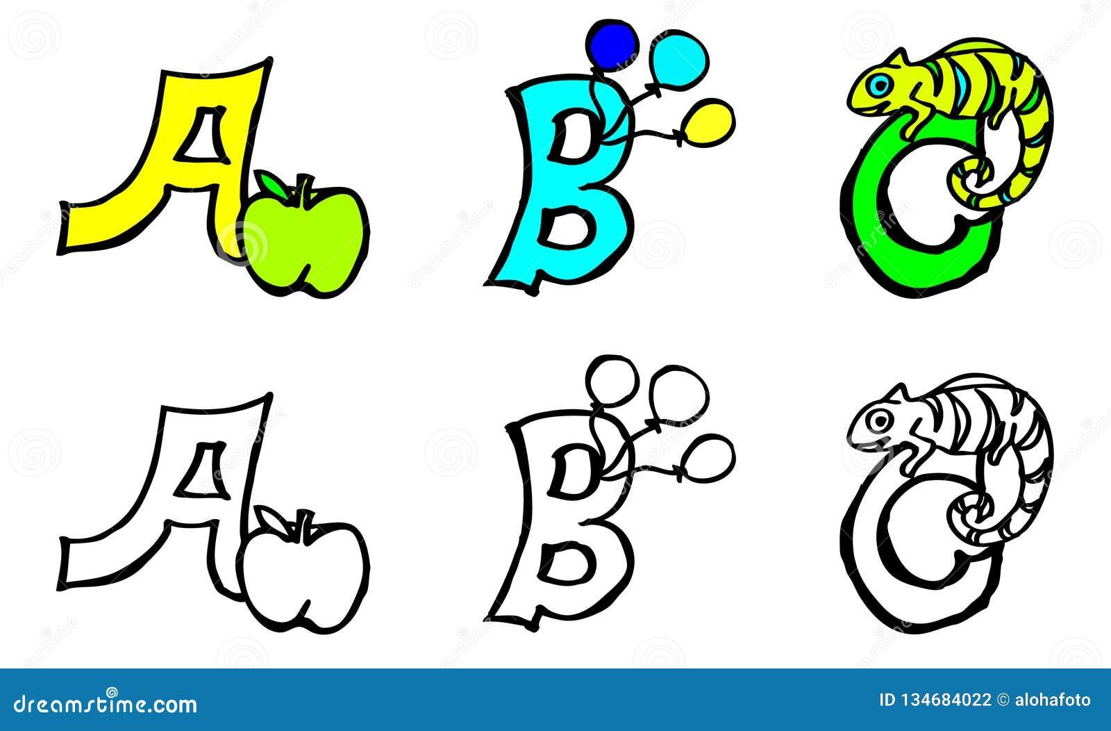 Coloriage En Anglais.Partie Lettres De Livre De Coloriage De B C Avec Des Images En