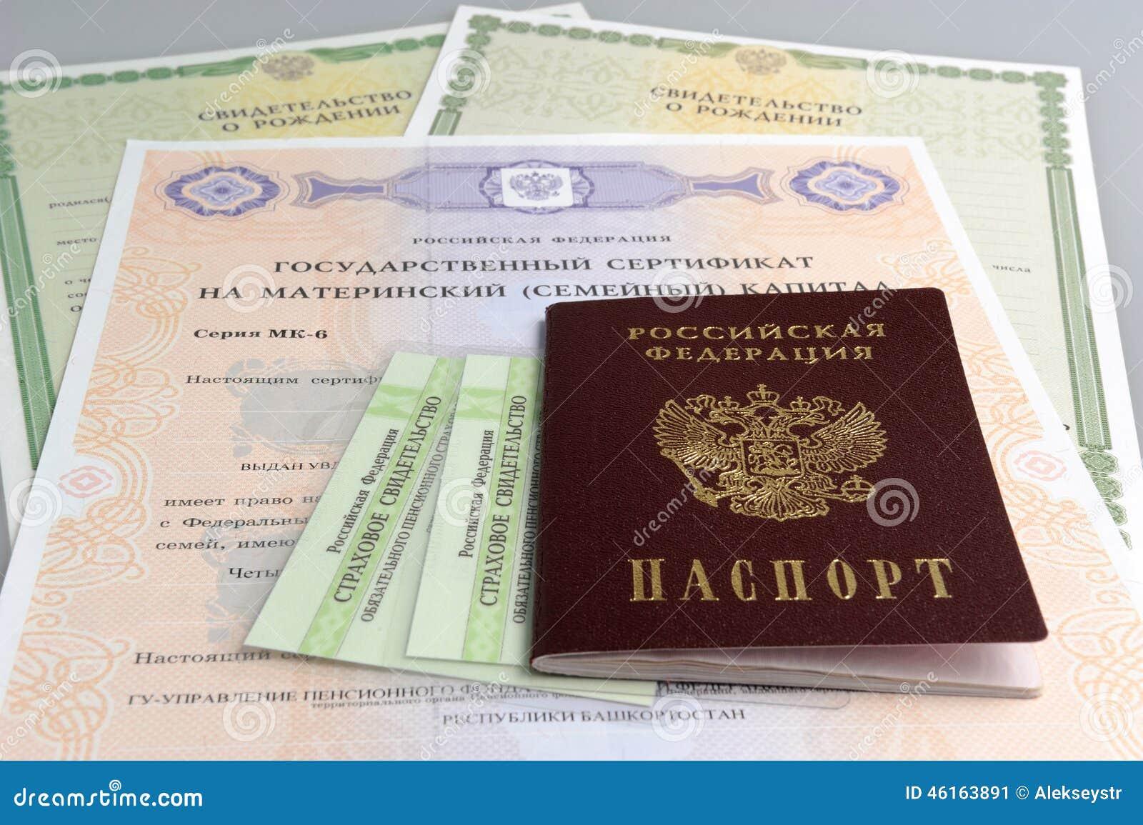 Pasaporte Con Los Certificados Maternales, Del Nacimiento Y Del ...