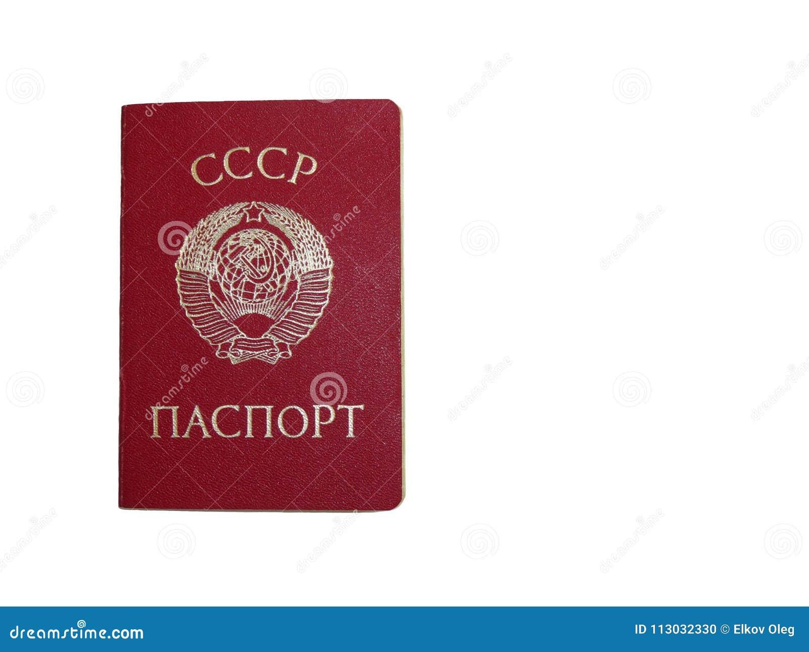 Pasaporte soviético aislado en blanco