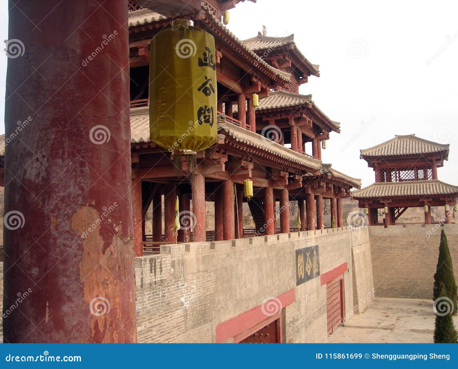 Paso estratégico de la Qin-dinastía en Henan