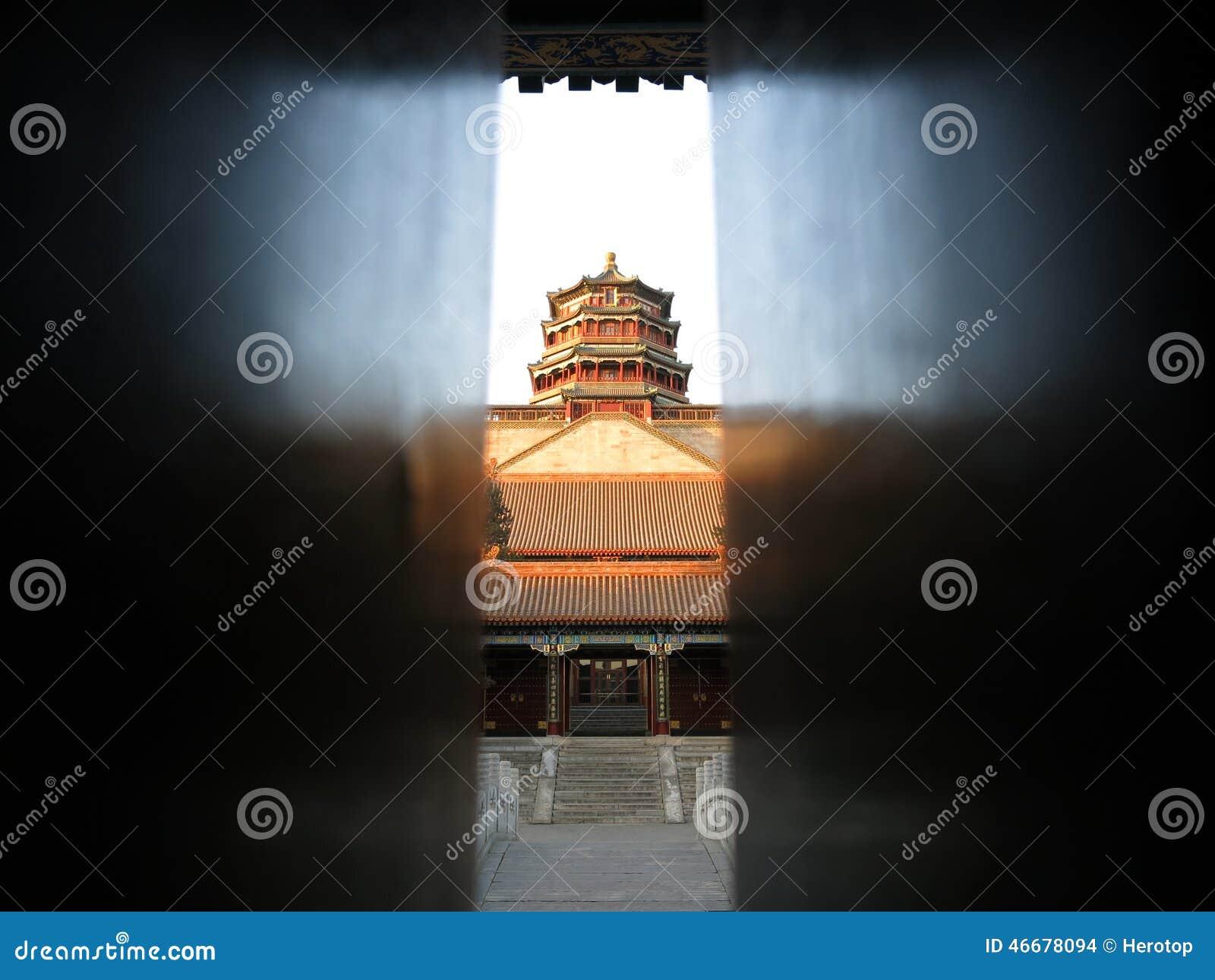 Pass Through Stock Photo Image 46678094