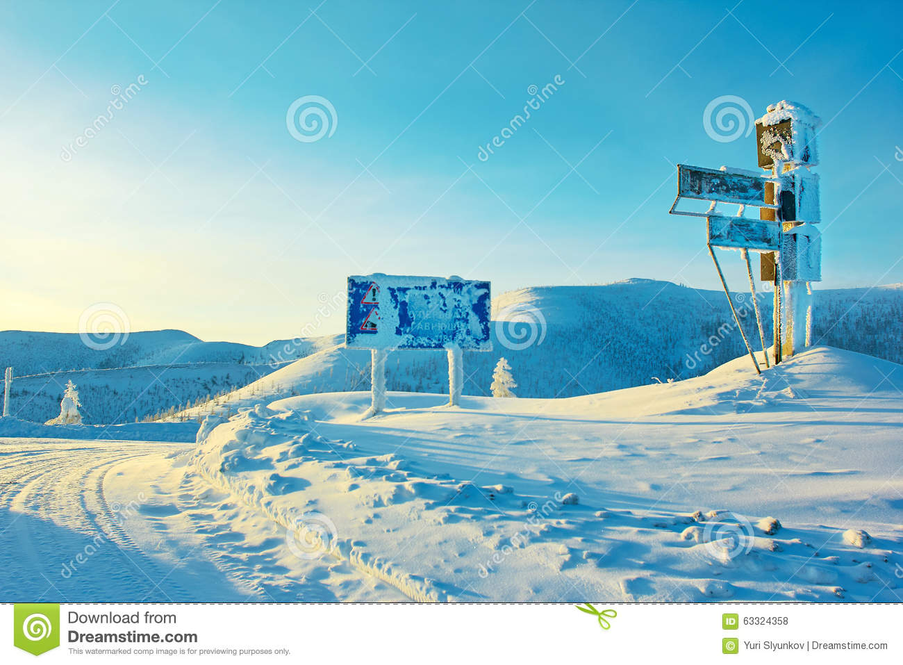 Pass top. Winter. A decline. Kolyma