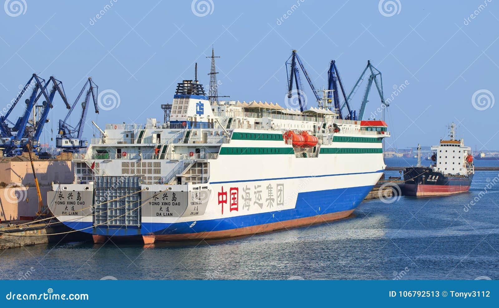 Passagerareskeppet Yong Xing Dao förtöjde i Dalian port, det Liaoning landskapet, Kina