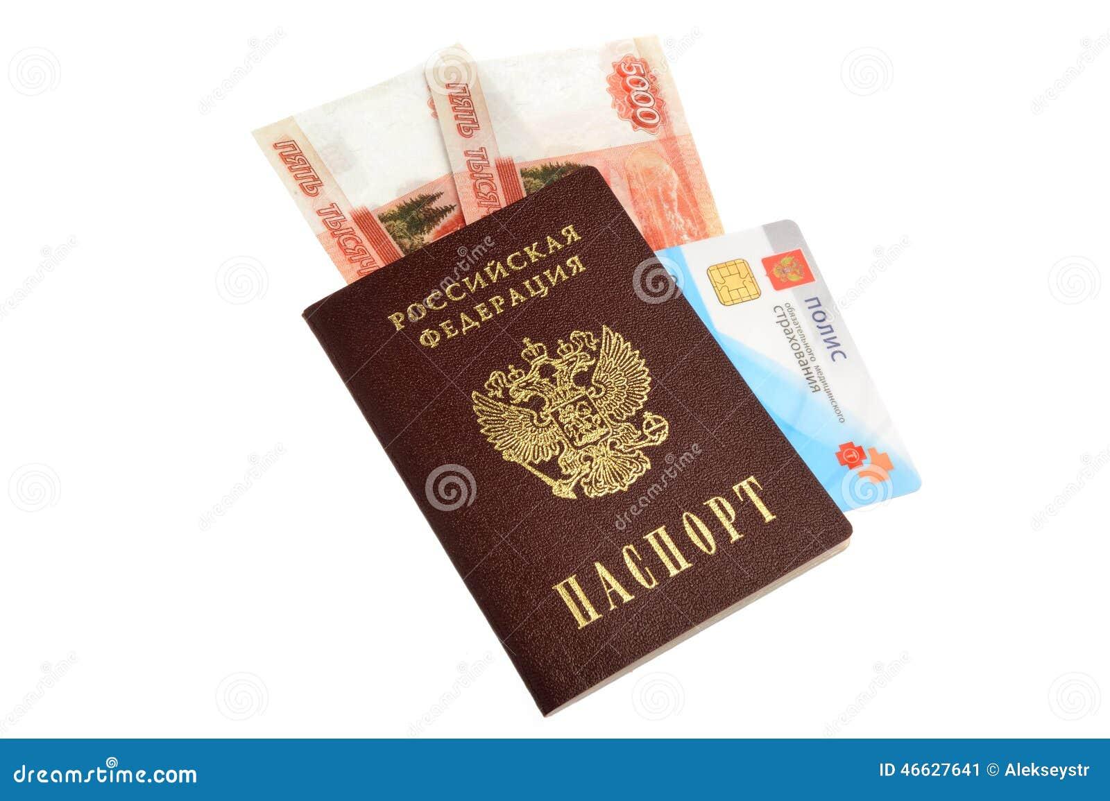 займ на карту без проверки фото паспорта