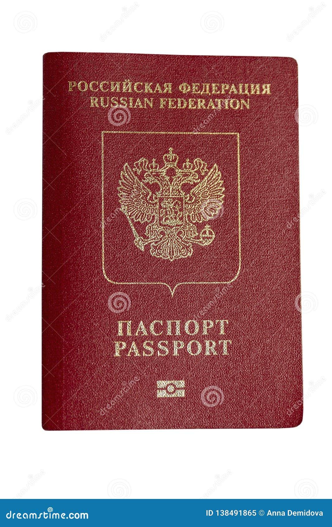 Passaporte do russo, isolado no fundo branco