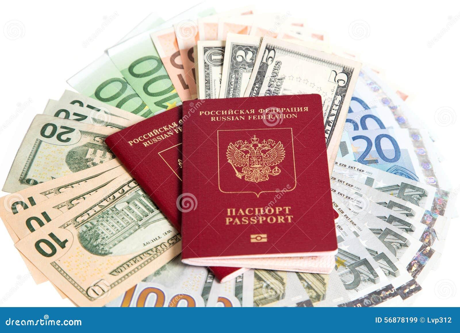 Passaporto russo e valuta