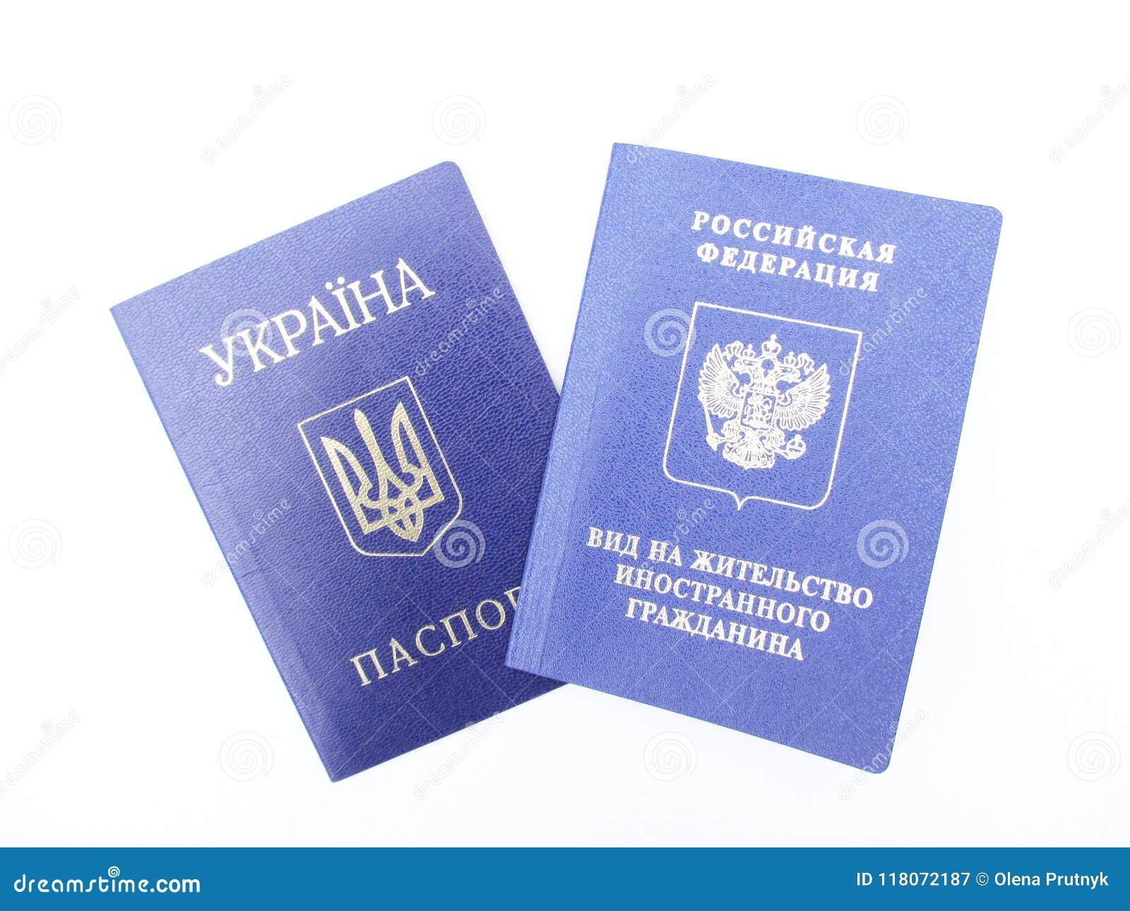 Passaporto Ucraino E Permesso Di Soggiorno Russo Immagine ...