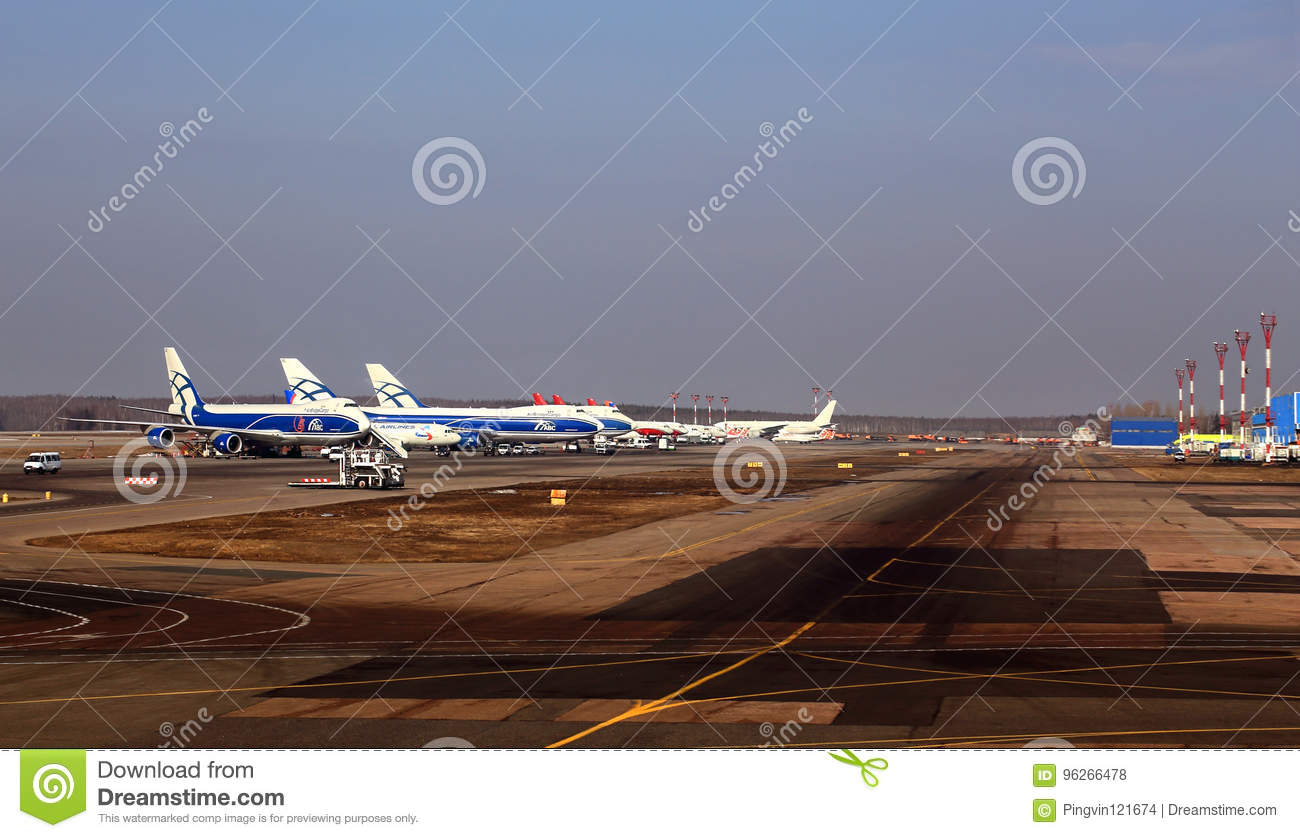 Where in Domodedovo there is cheap parking 81