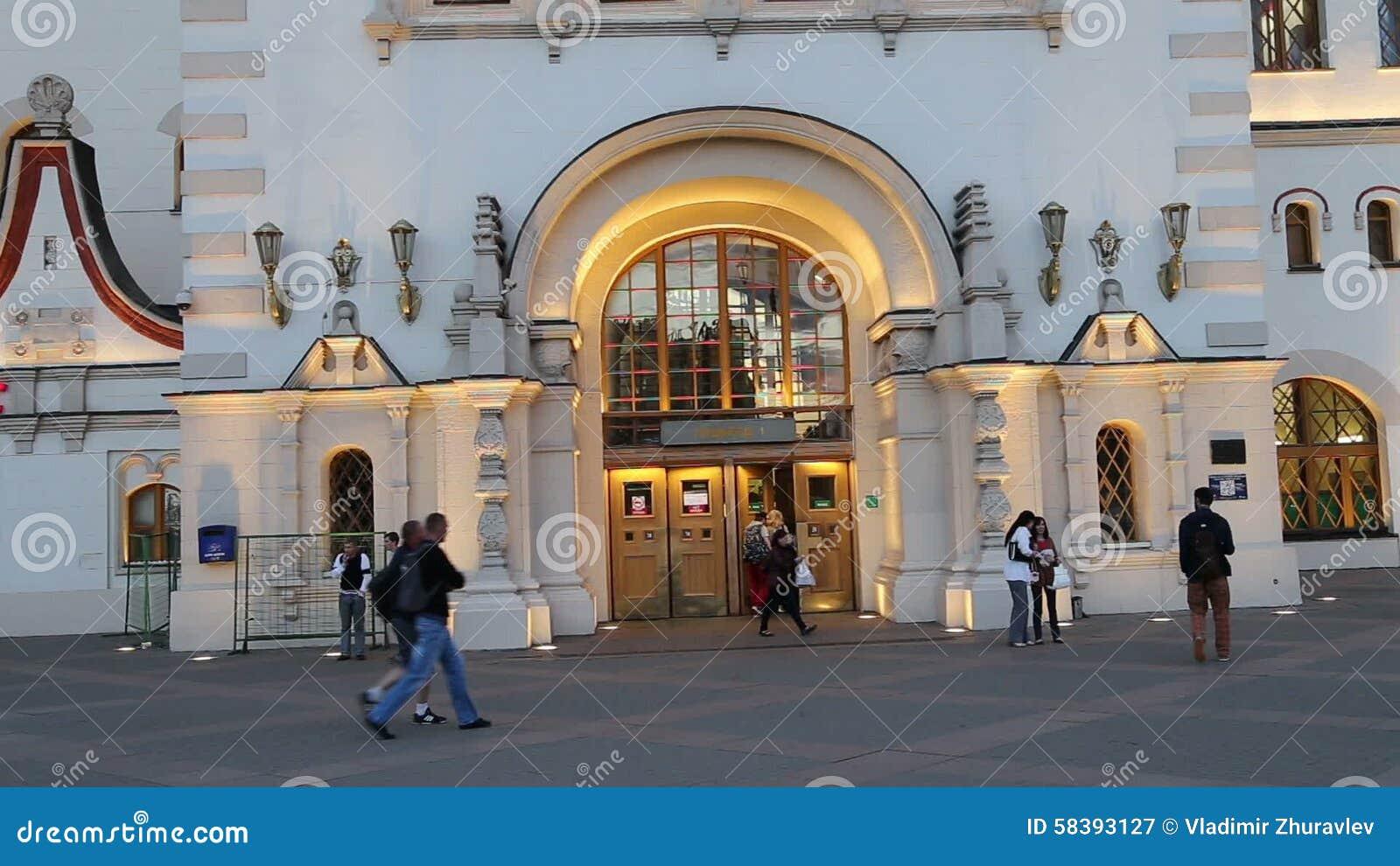 Kazan Station. Metro station Komsomolskaya 99