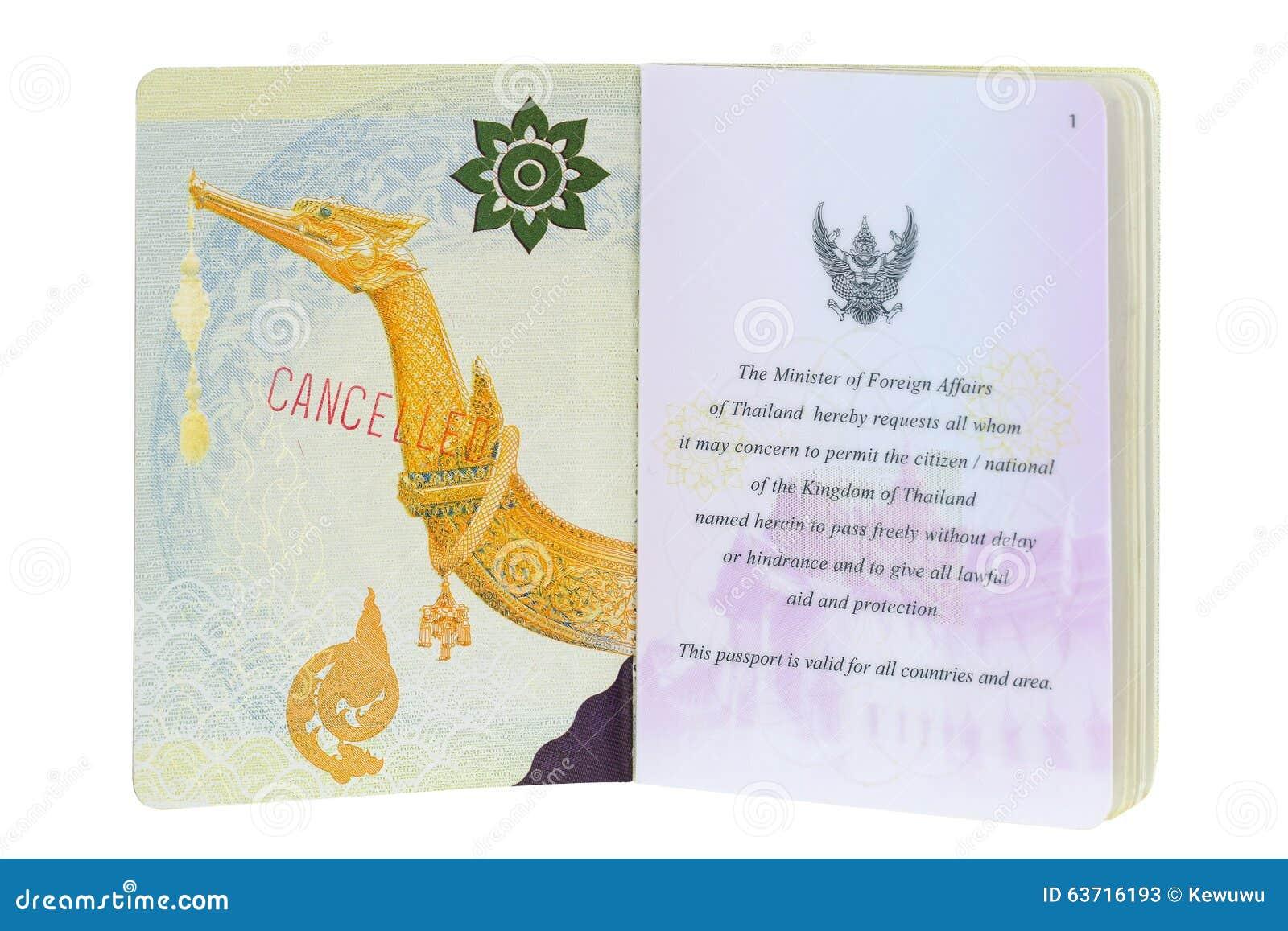 Passeport électronique thaïlandais avec un timbre rouge DÉCOMMANDÉ sur la couverture intérieure