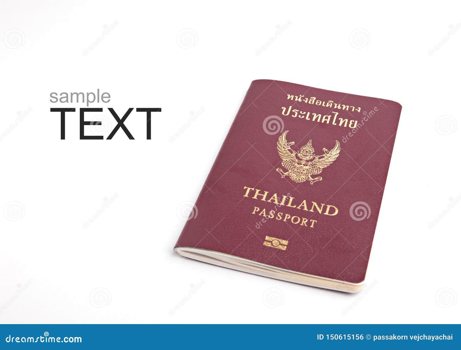 Passeport de la Tha?lande