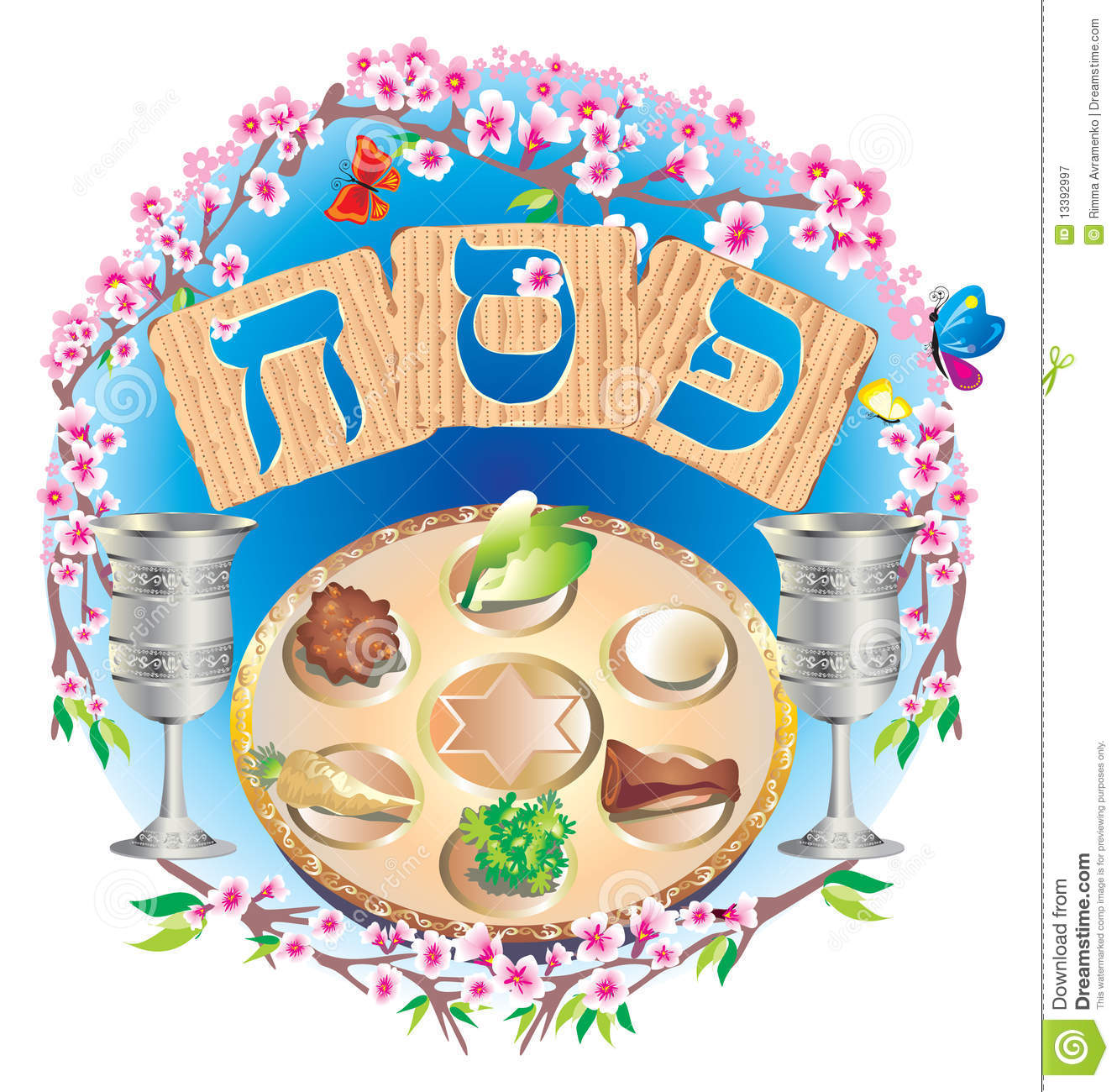 Passover Royalty Free Stock Photography - Image: 13392997