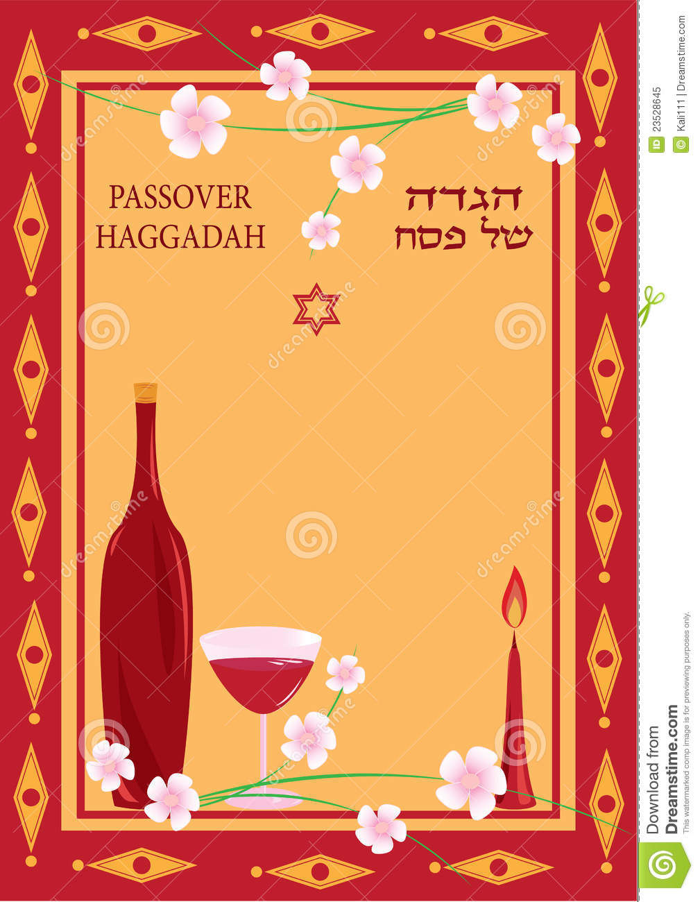 Free Old Time Passover Cards 13