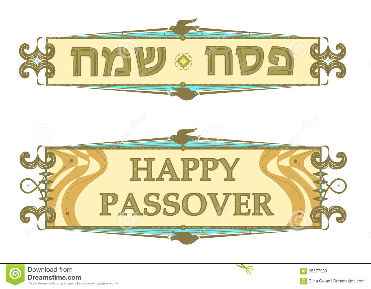 Passover Banners Stock Vector Illustration Of Decoration 65677989