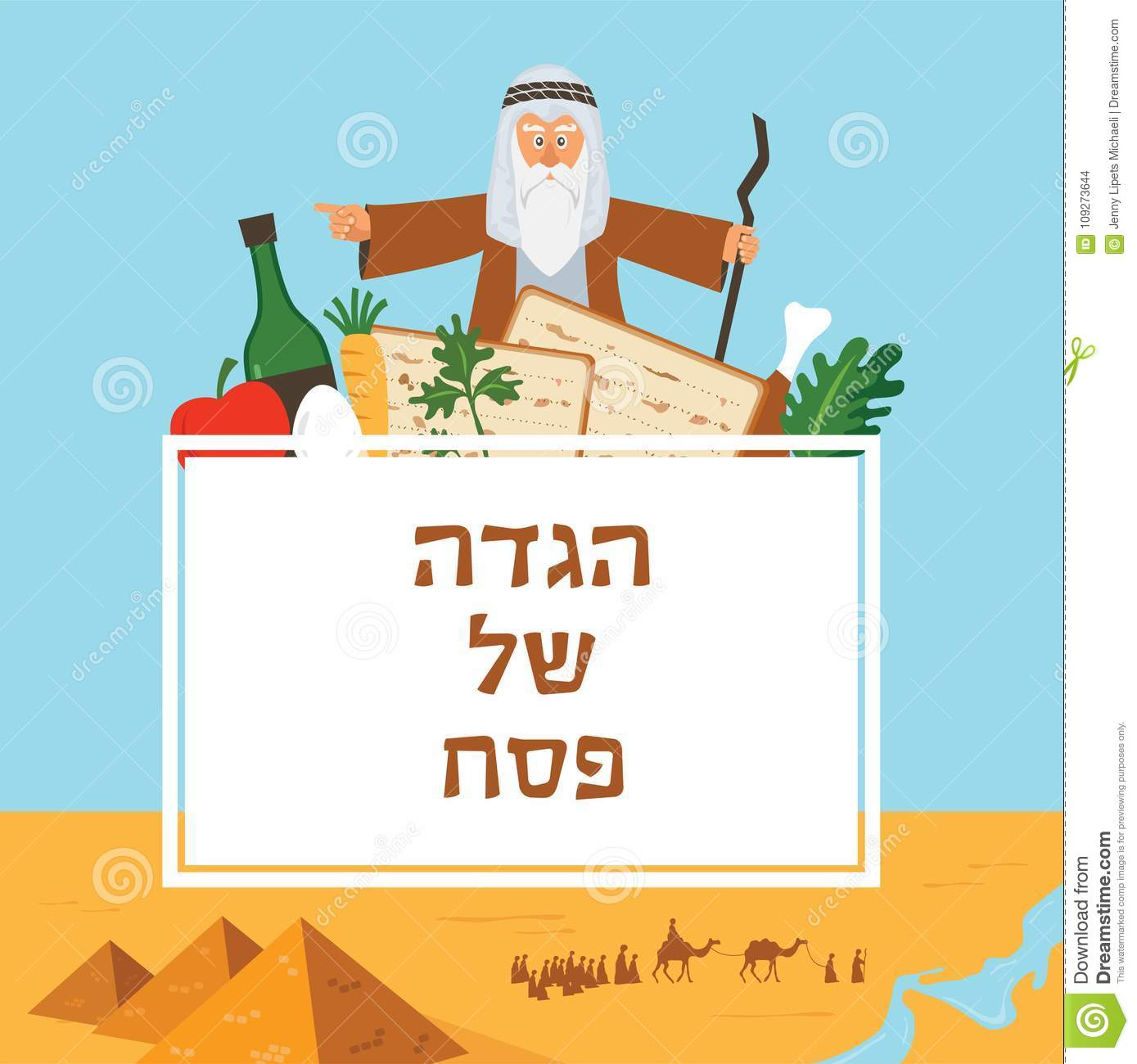 Passover Haggadah Design Template. The Story Of Jews Exodus From ...