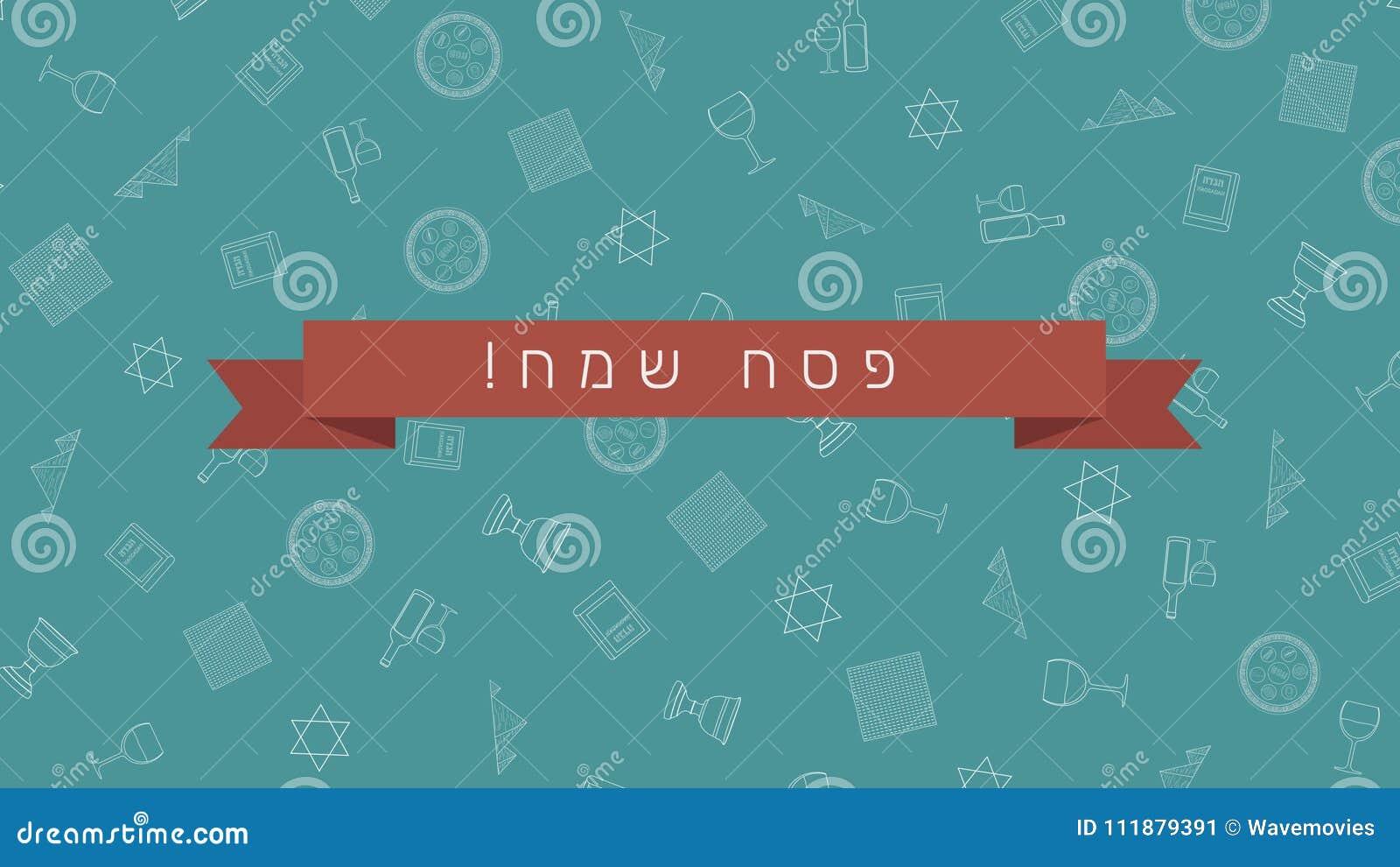 Symbols Text Meaning Choice Image Symbol Text Art