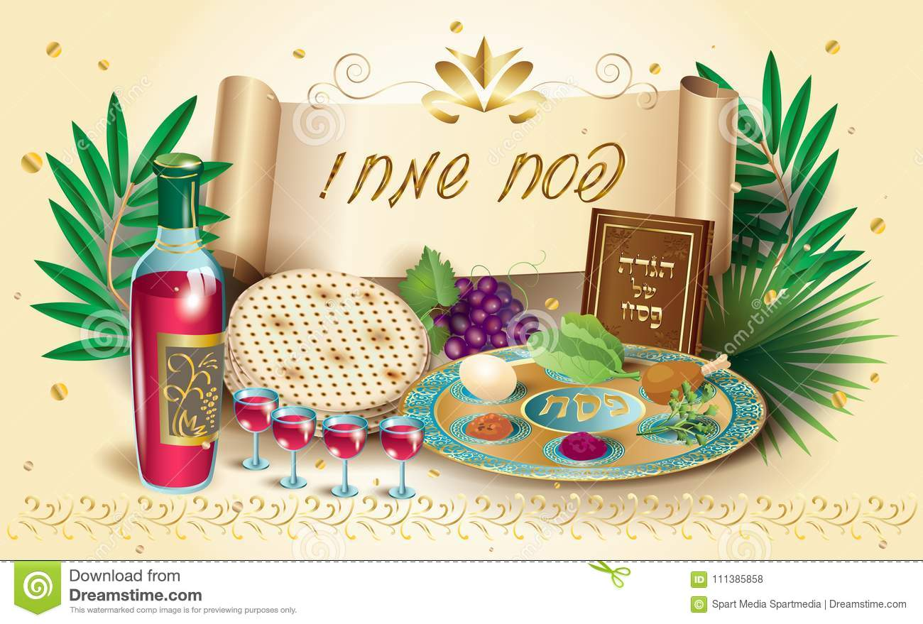 Passover jewish holiday pesach stock vector illustration of card passover jewish holiday pesach m4hsunfo