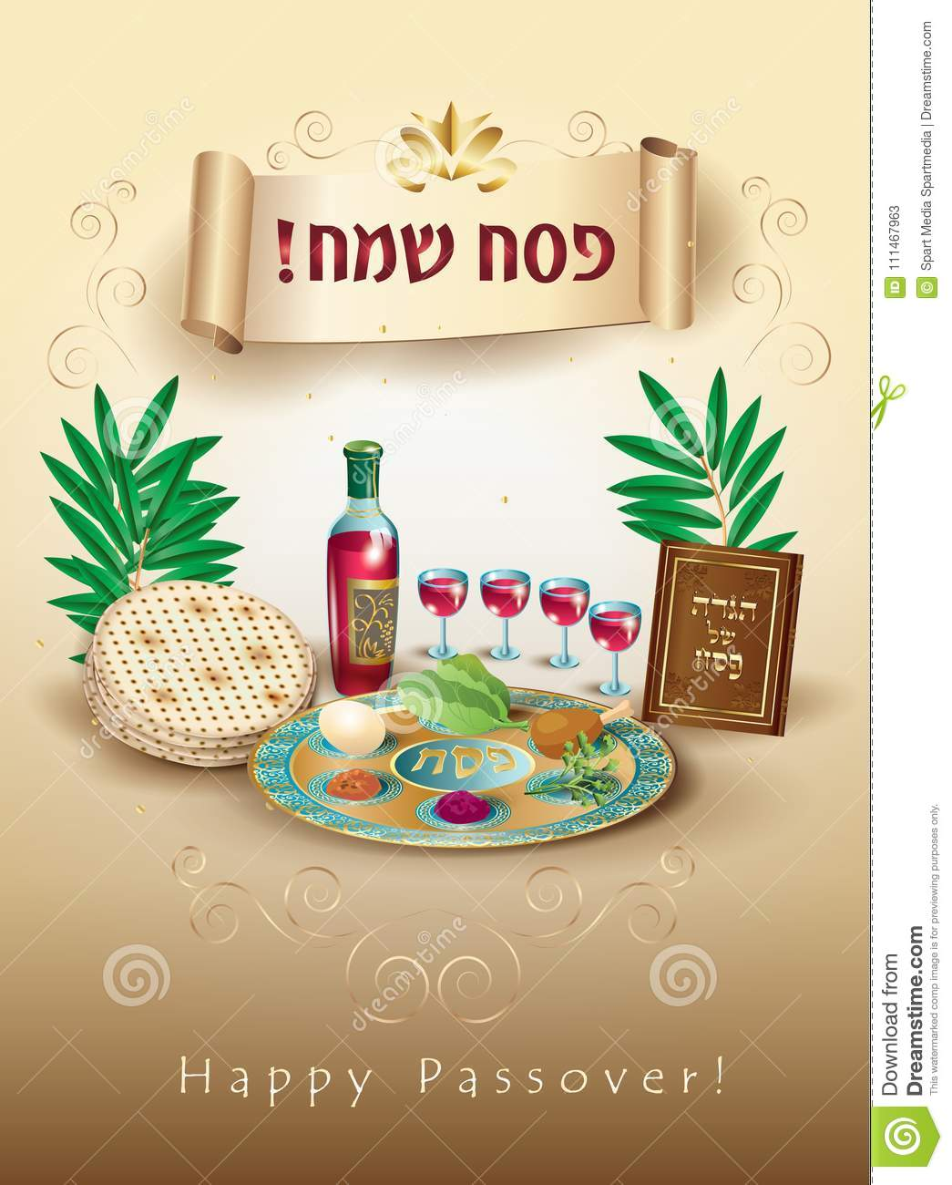 Passover jewish holiday pesach seder stock illustration passover jewish holiday pesach seder m4hsunfo