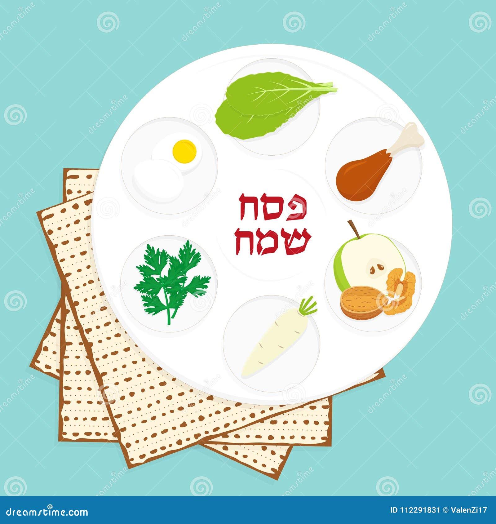Passover Plate And Matzah Stock Illustration Illustration Of