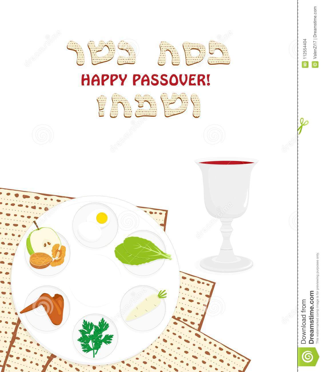 Passover Seder Plate Matzah And Wine Cup Stock Illustration