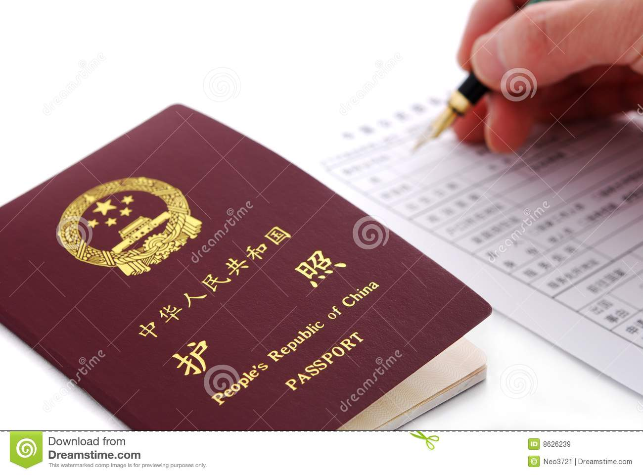 Passport And Application Form Stock Image Image Of Document