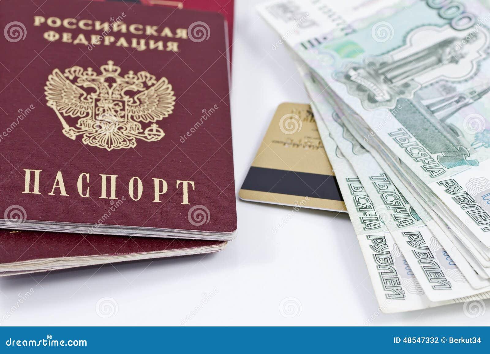 займ наличными в день обращения по паспорту