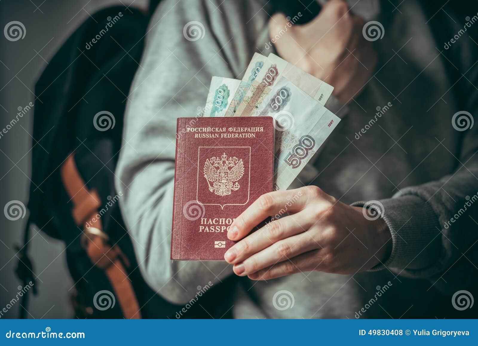 займ по паспорту 0